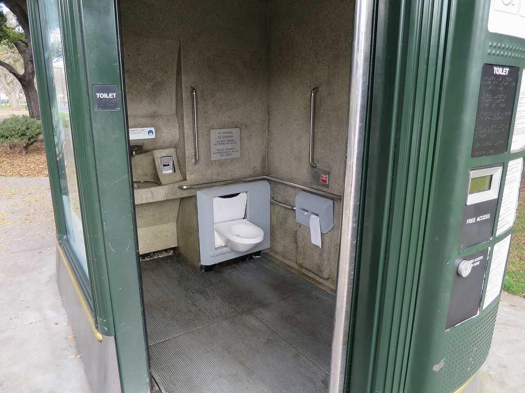 セント・ジェームズ・パークのトイレ