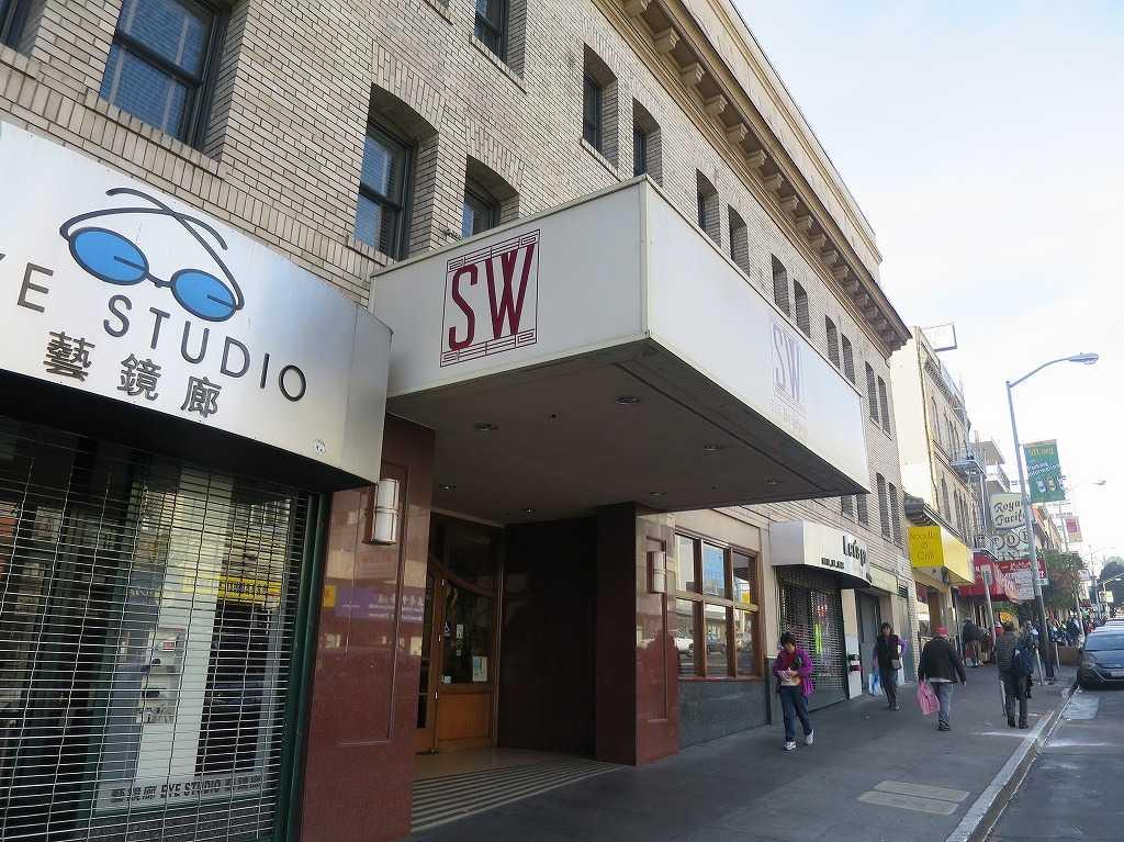 サンフランシスコ - SWホテル入口