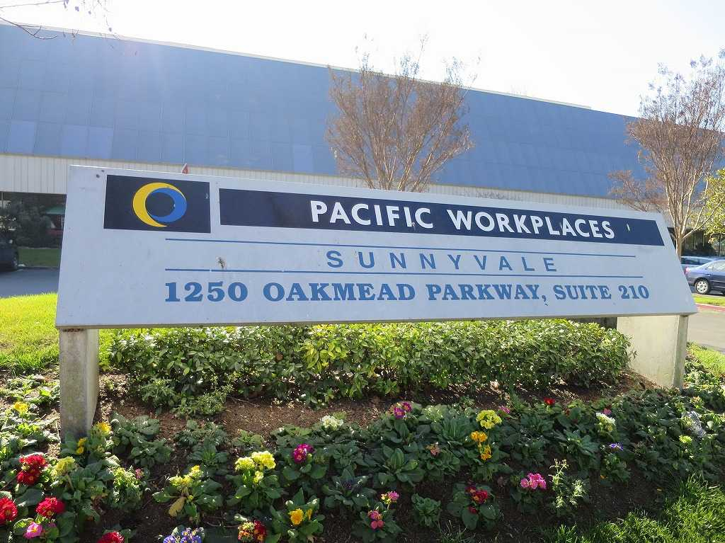 PACIFIC WORKPLACES SUNNYVALE(1250 OAKMEAD PARKWAY, SUITE 210)