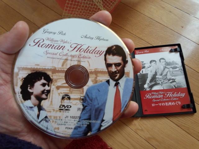 Roman holiday - DVD「ローマの休日」