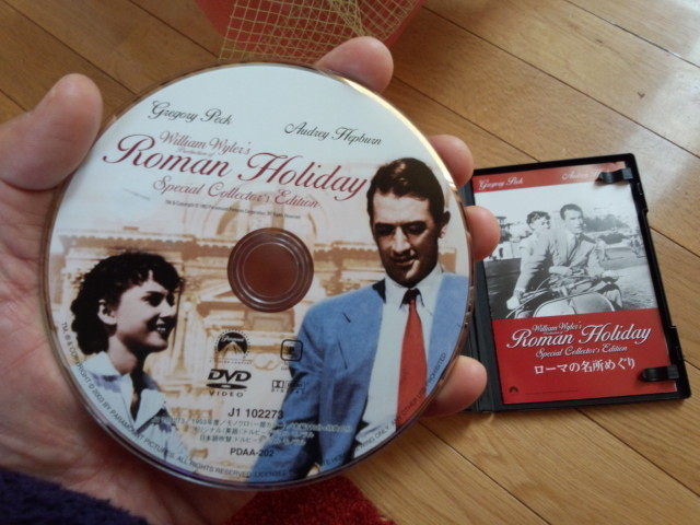 Roman holiday - DVD「ローマの休日」