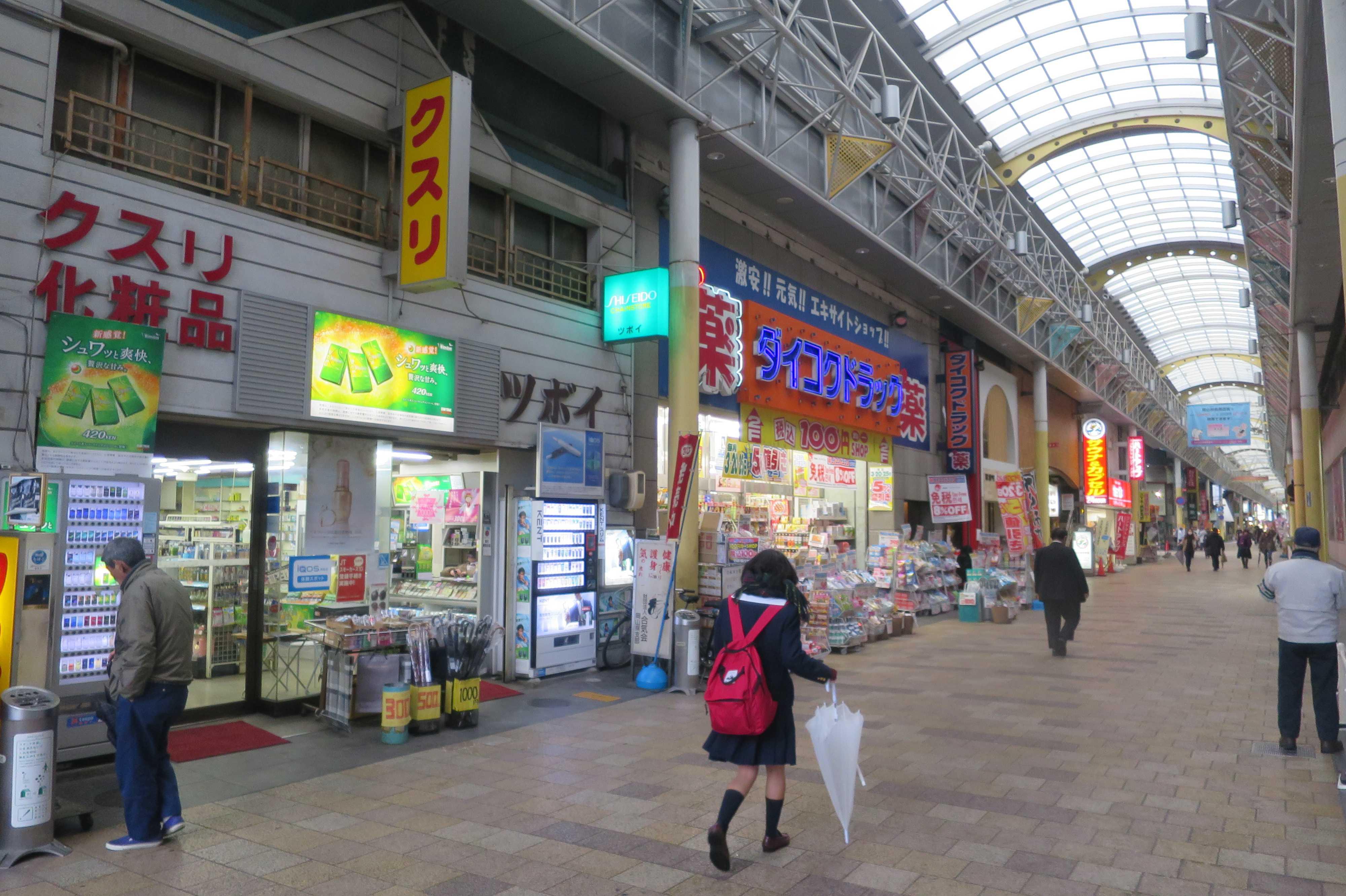岡山駅前商店街(SKY MALL 21)