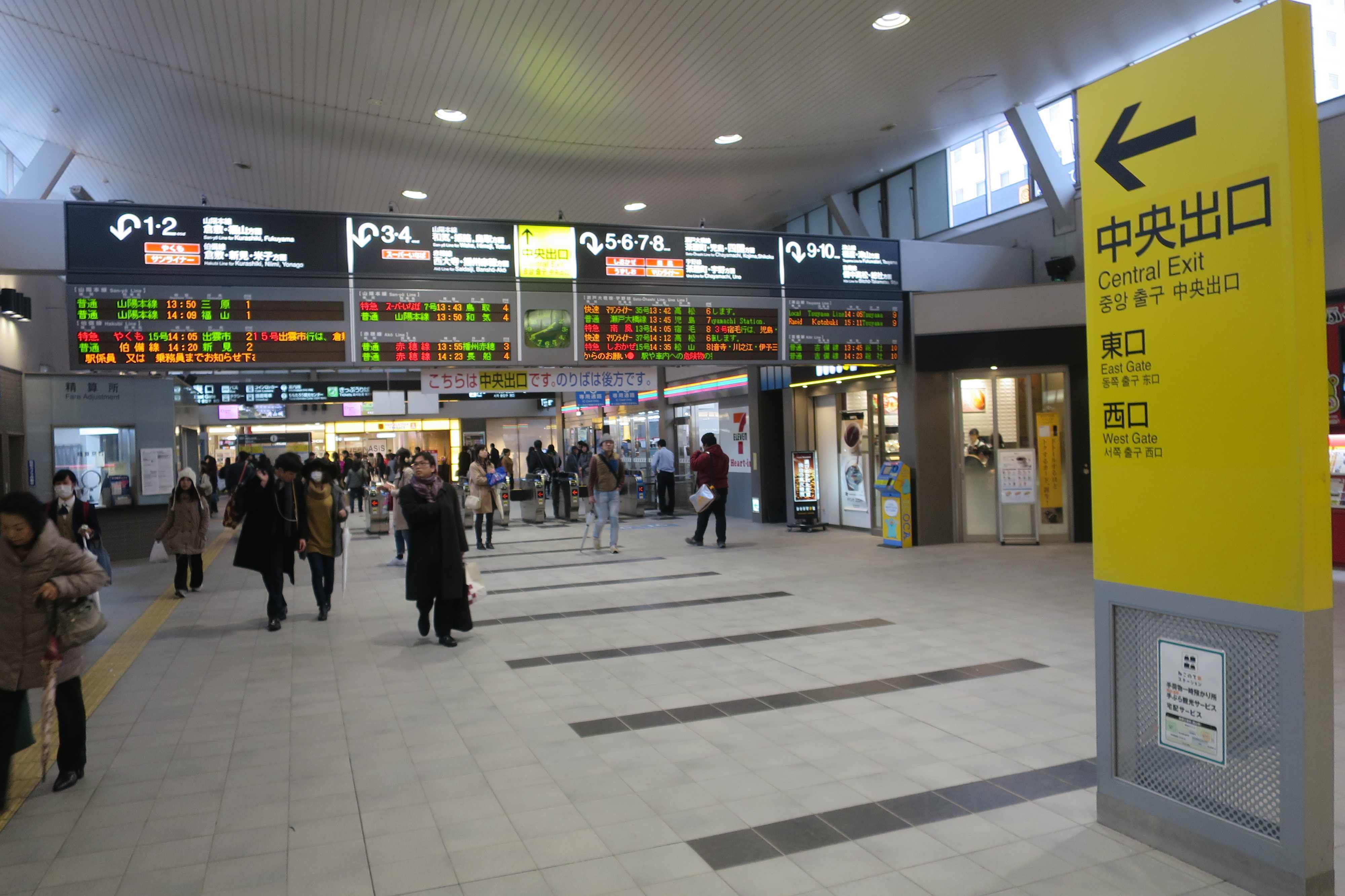 JR岡山駅 駅構内