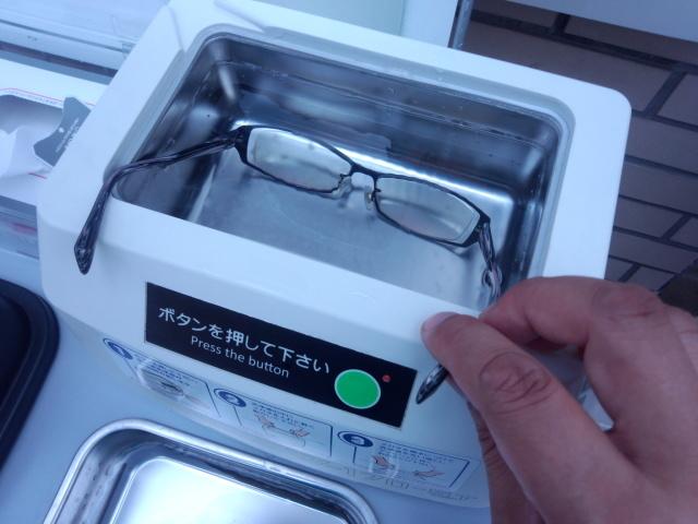 メガネ超音波洗浄器