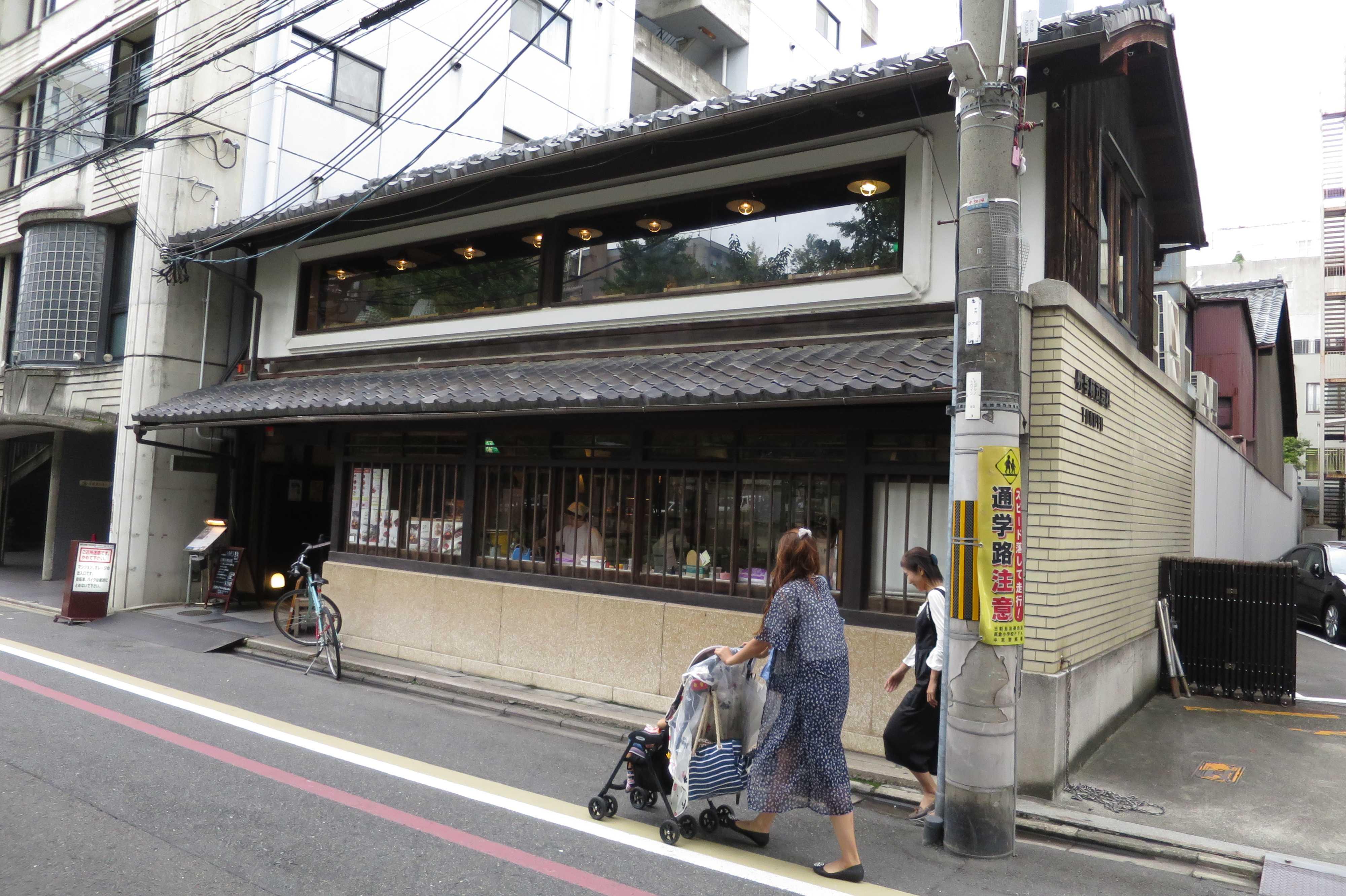 京都・東洞院通りのおしゃれなレストラン