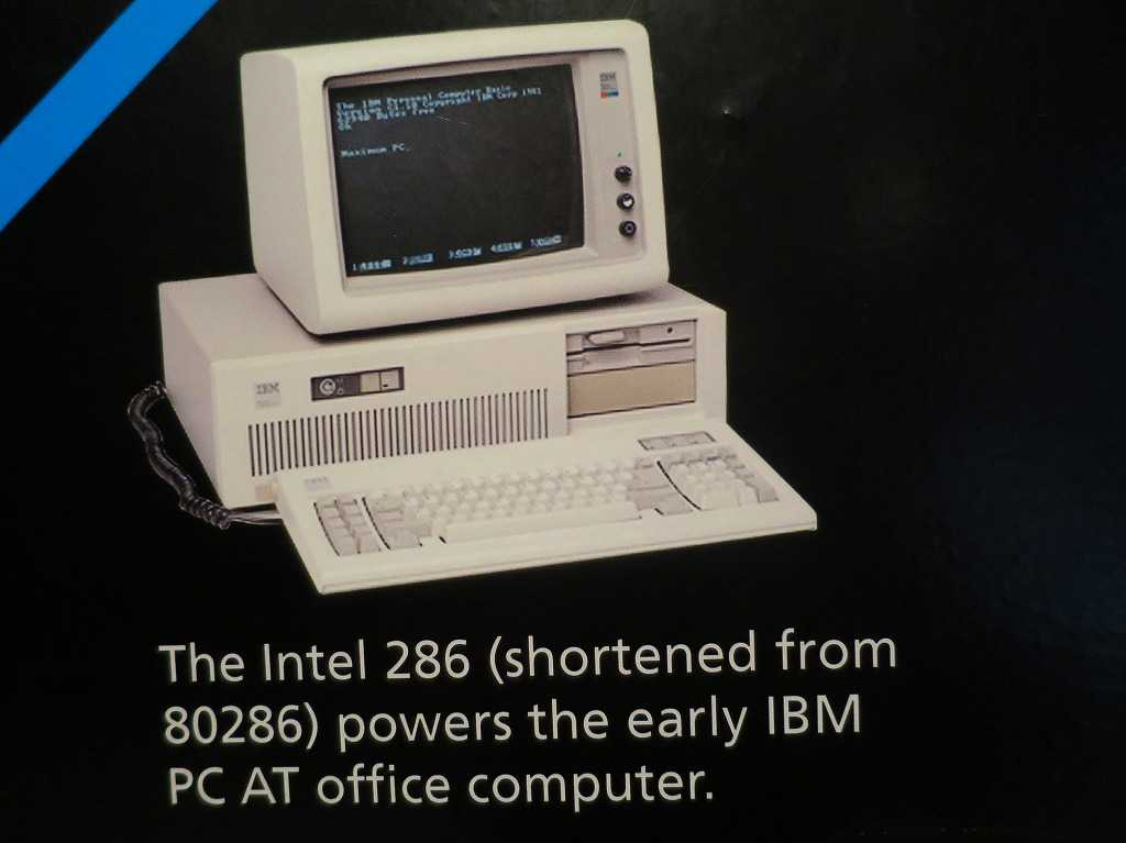 IBMのマイコン - テック・イノベーション博物館