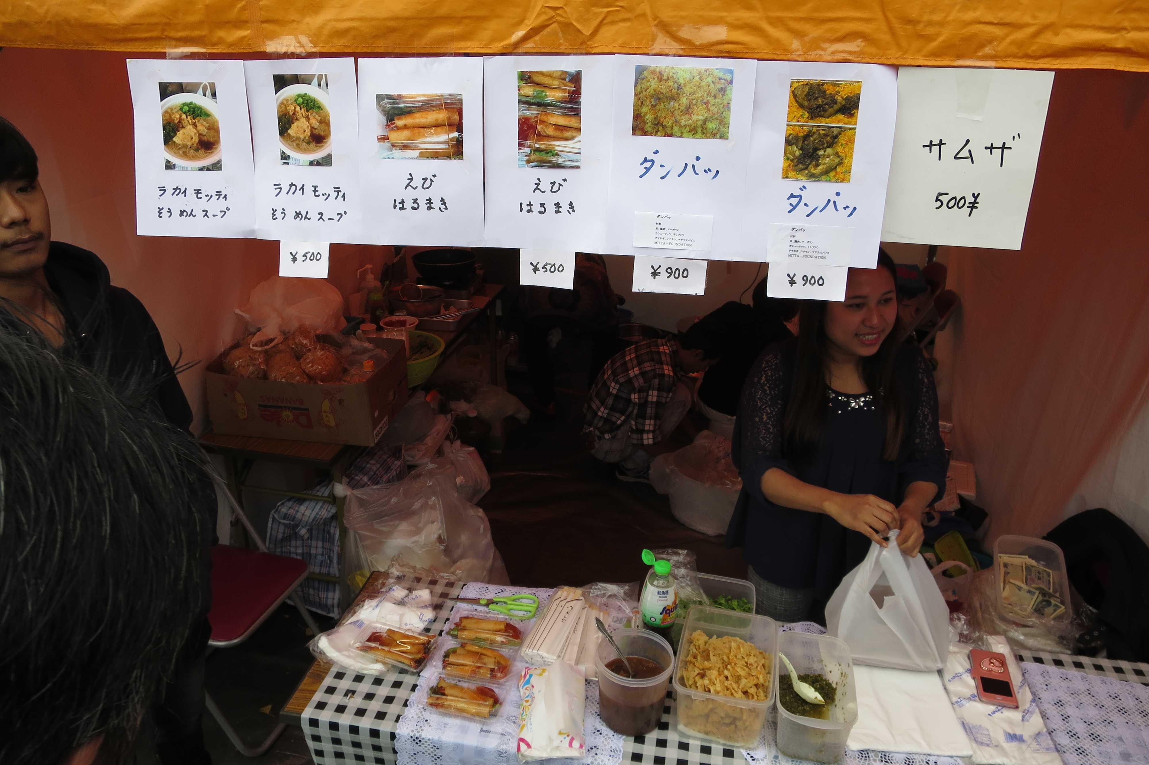ミャンマー料理 - ミャンマー祭り2016