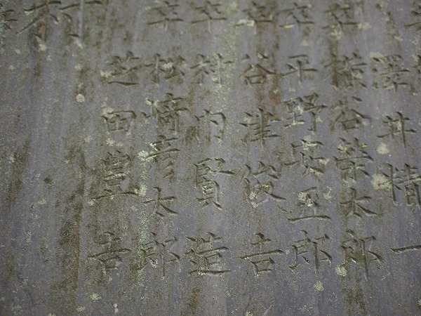 村内賢造 - 明治三十七八年戦役(日露戦争)忠死者