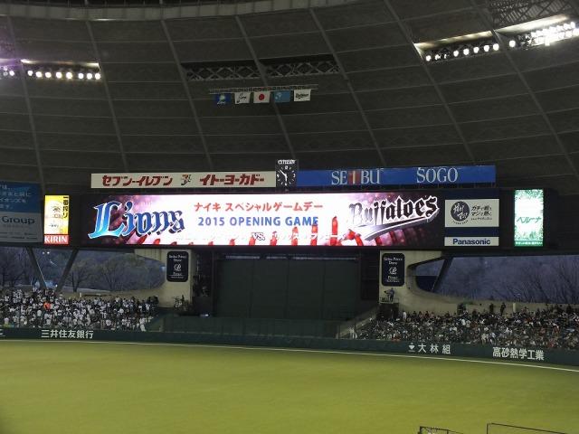 2015 OPENING GAME 西武対オリックス