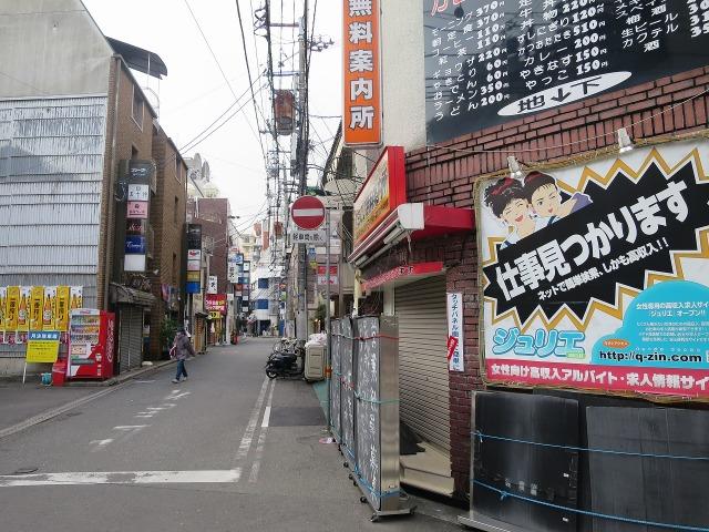 高知市の飲み屋街