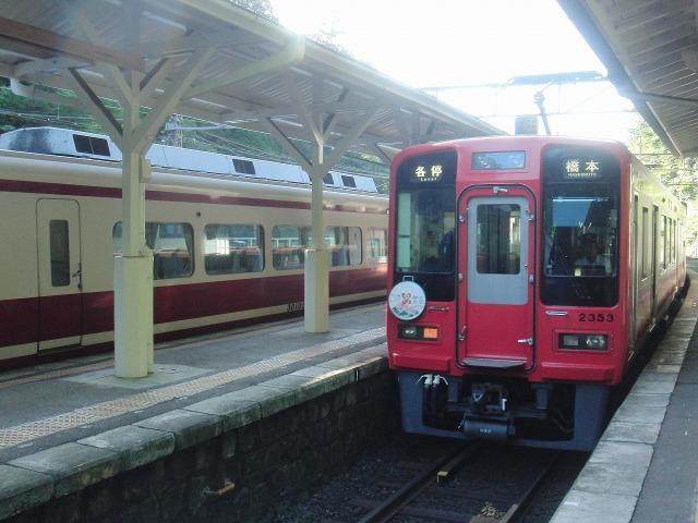 高野山の南海電車