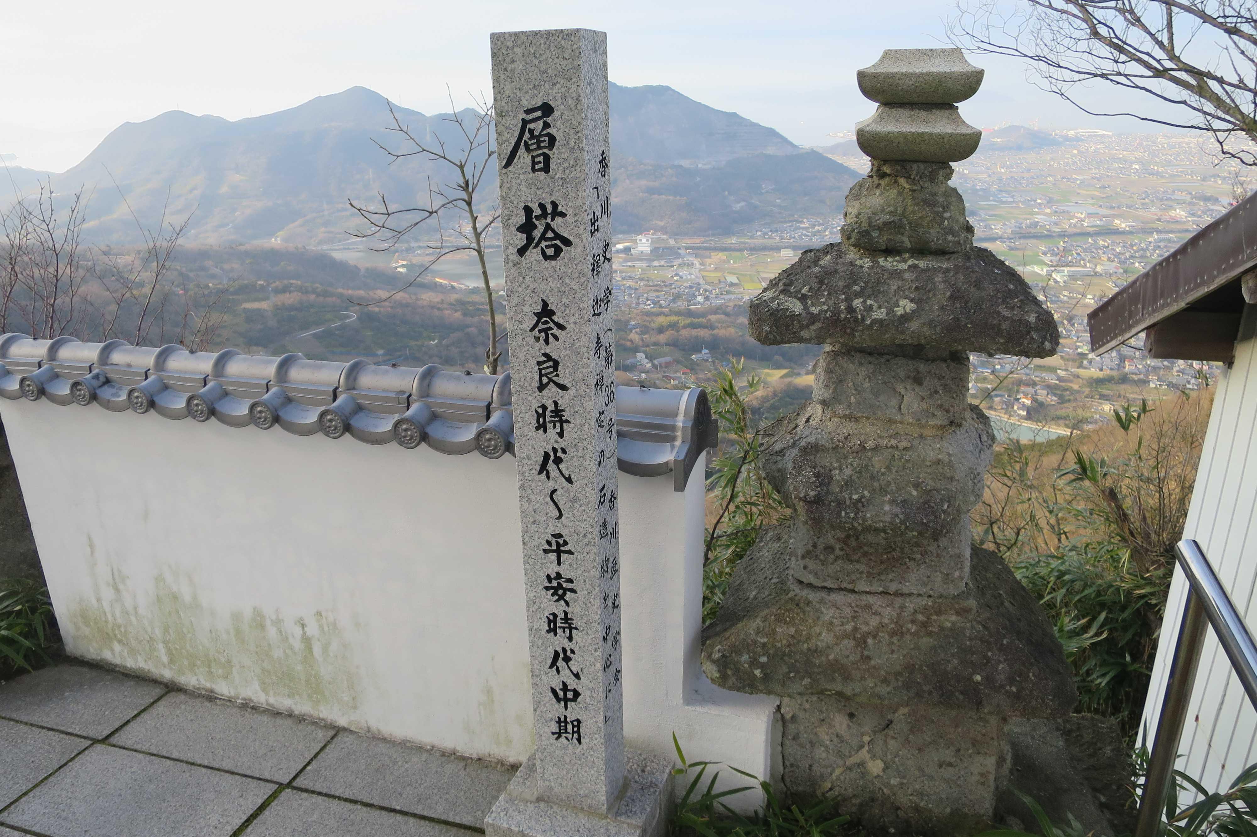 層塔 - 奥の院捨身ヶ嶽禅定