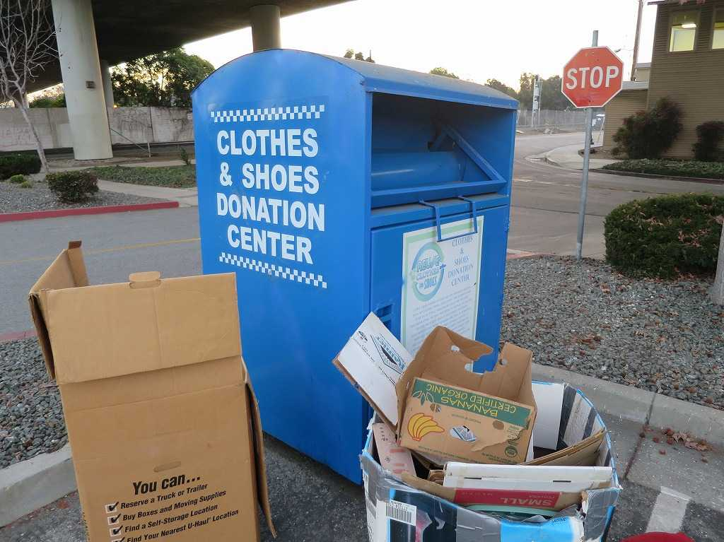 サニーベール - CLOTHES & SHOES DONATION CENTER