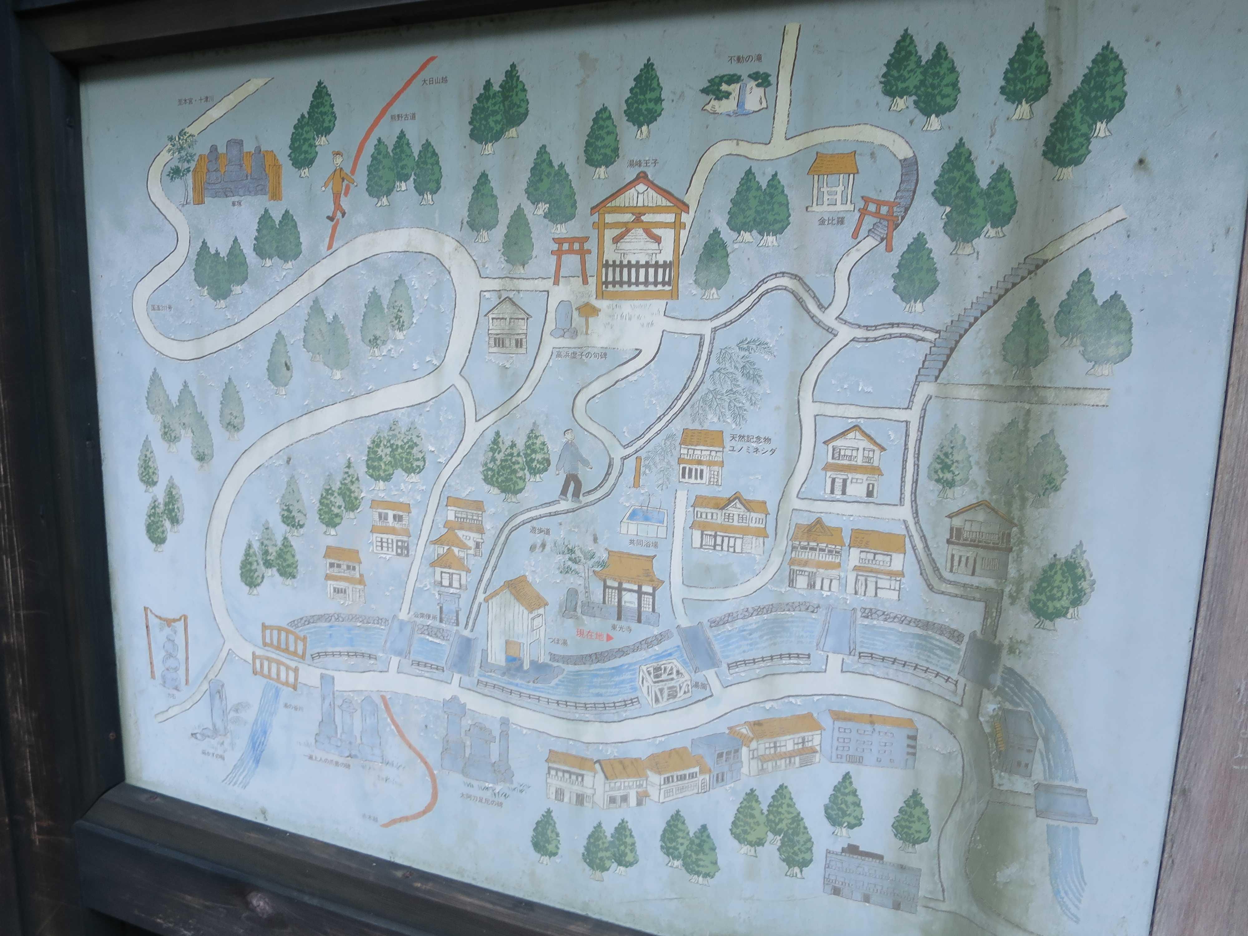 湯の峰温泉地図