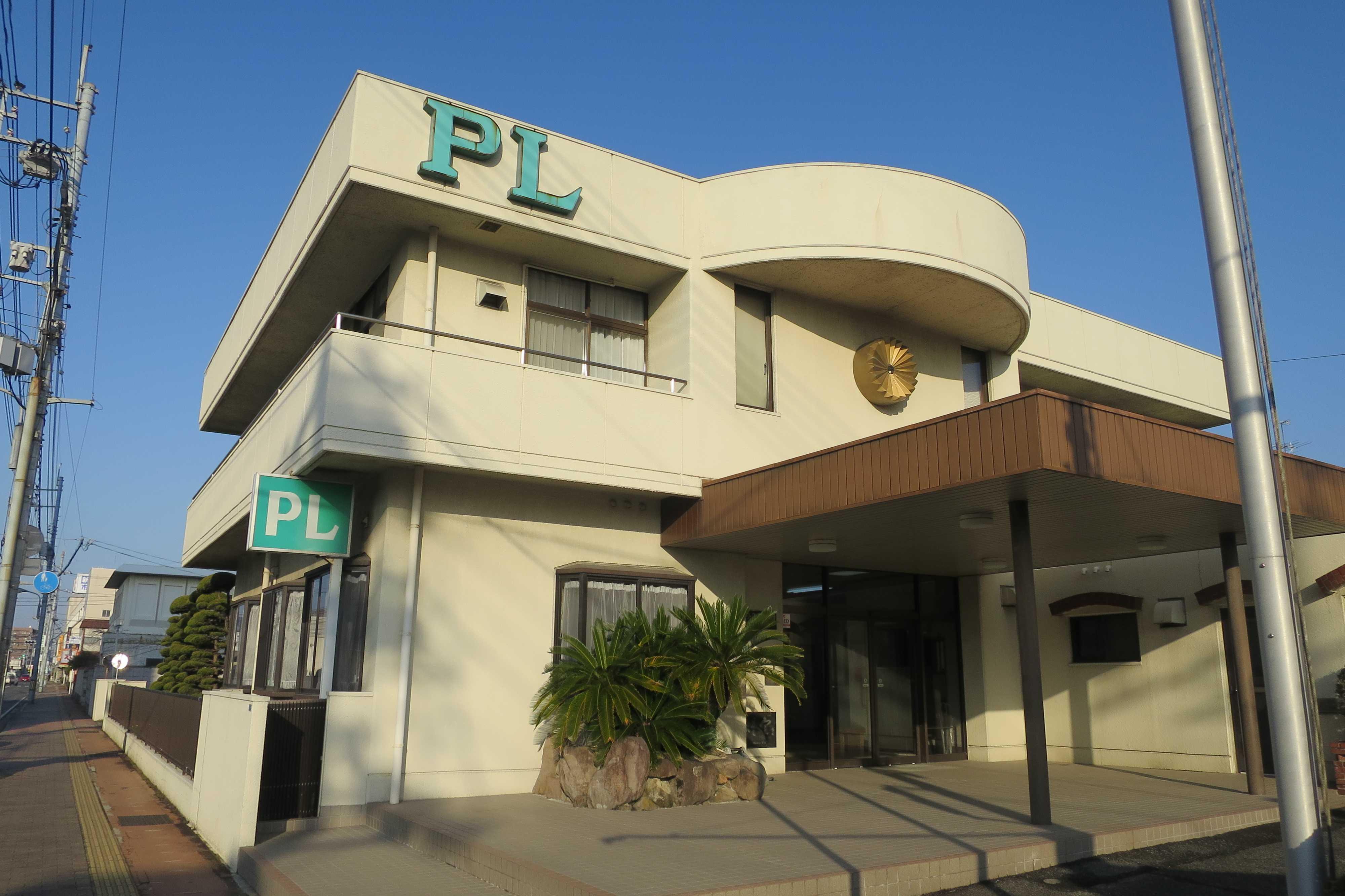 PL教団(パーフェクトリバティー教団)の建物