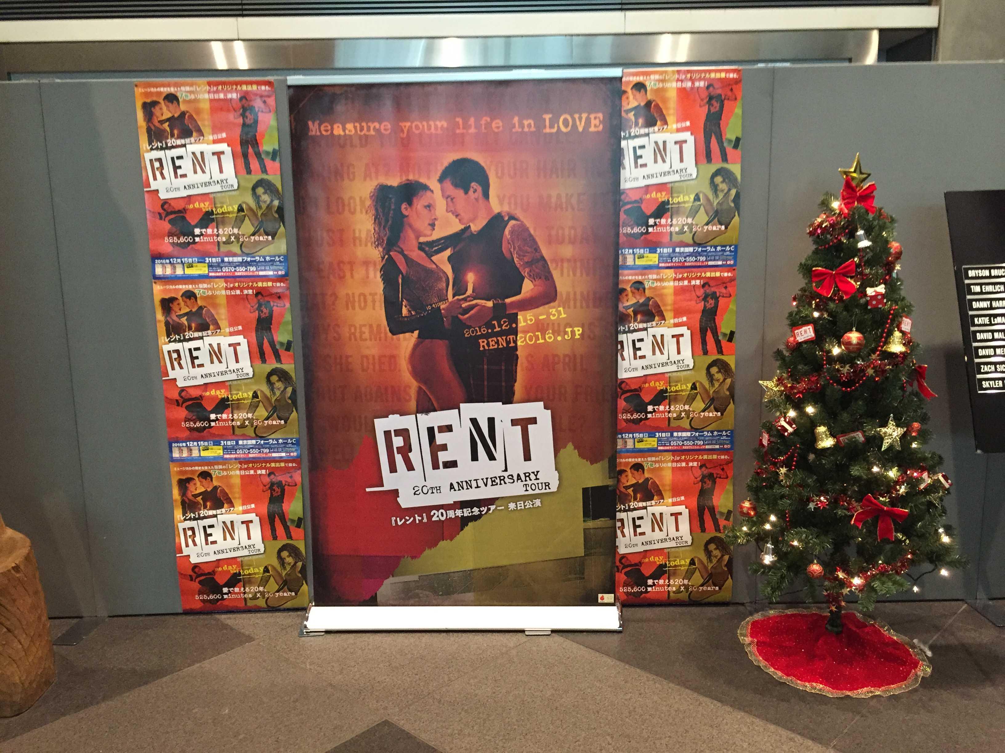 RENT(レント)の国際フォーラム撮影スポット