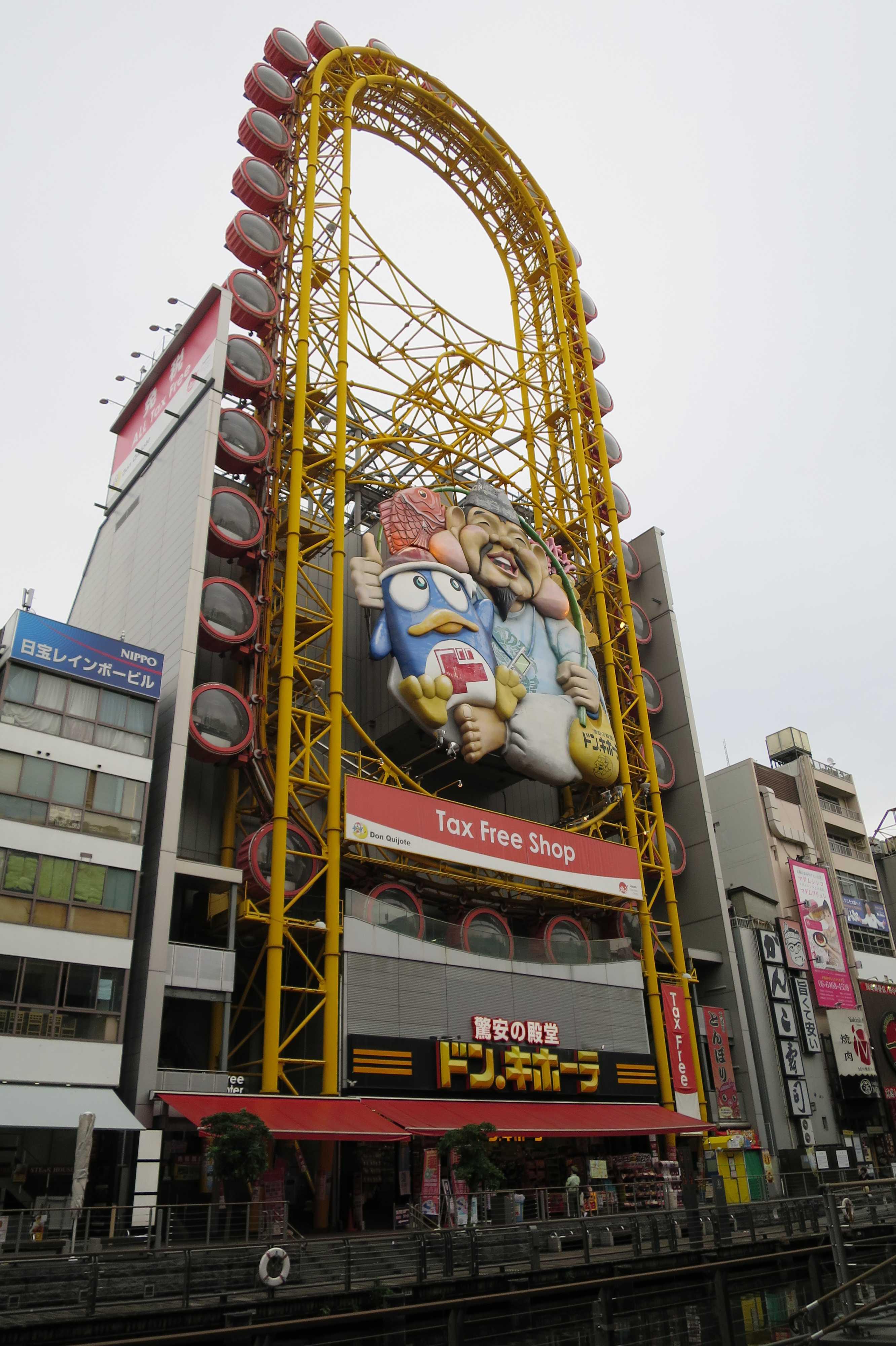 ドンキホーテ観覧車(えびすタワー)
