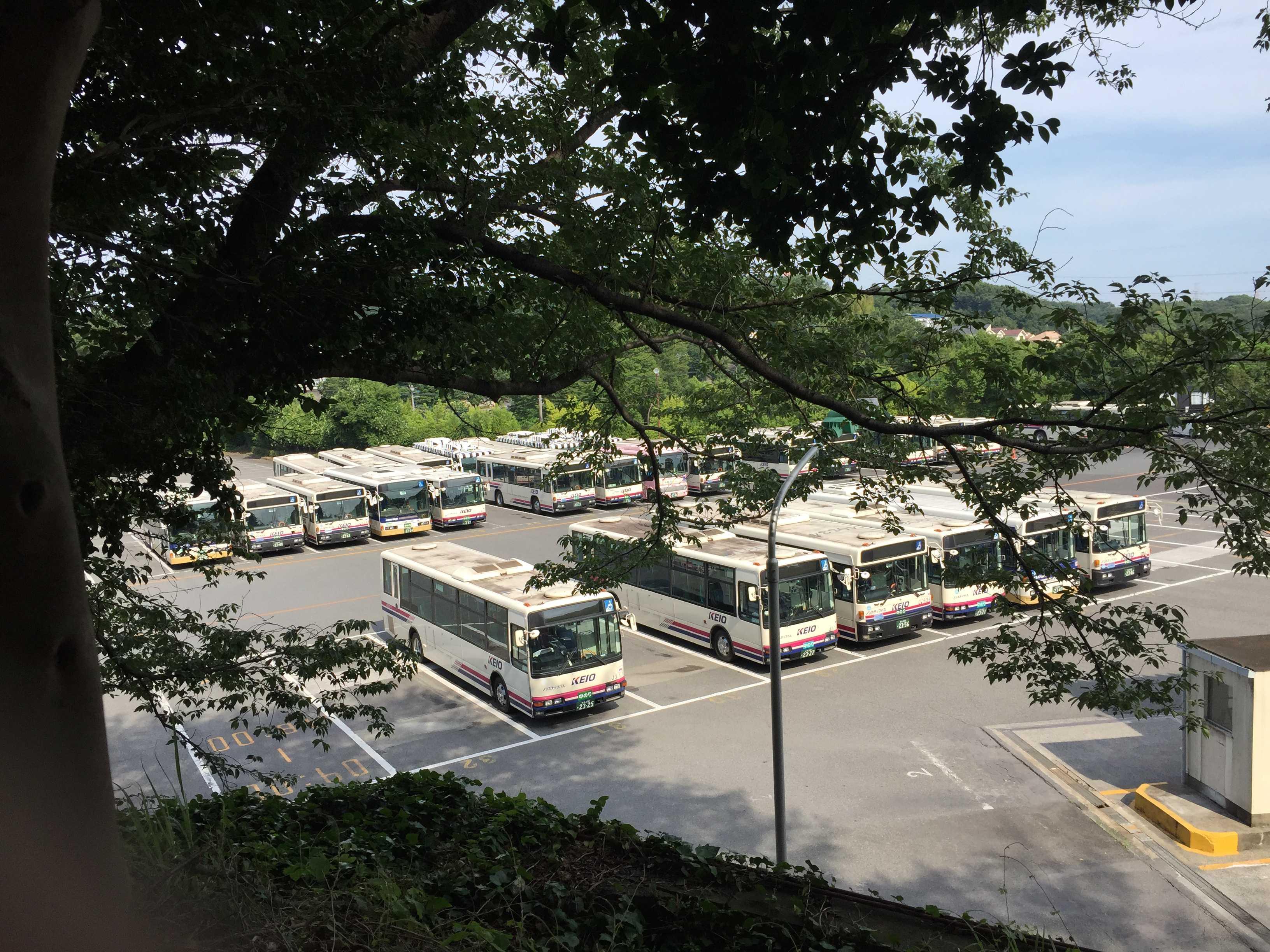京王バス南・多摩営業所