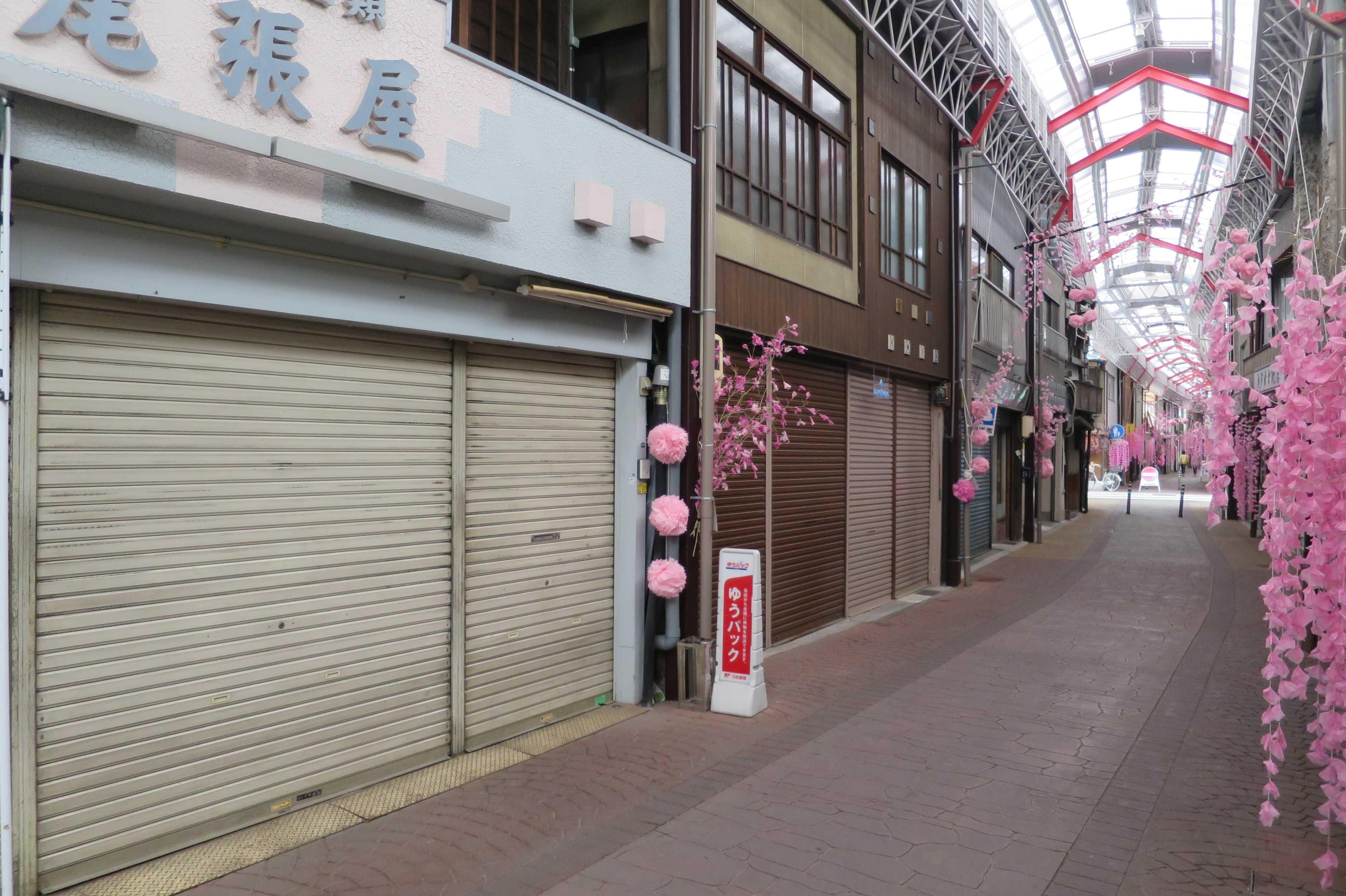 瀬戸市 シャッター商店街