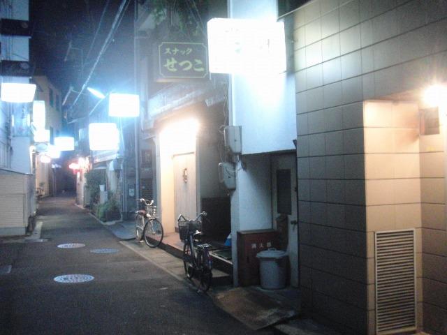 尾道の飲み屋街 ・新開(しんがい)