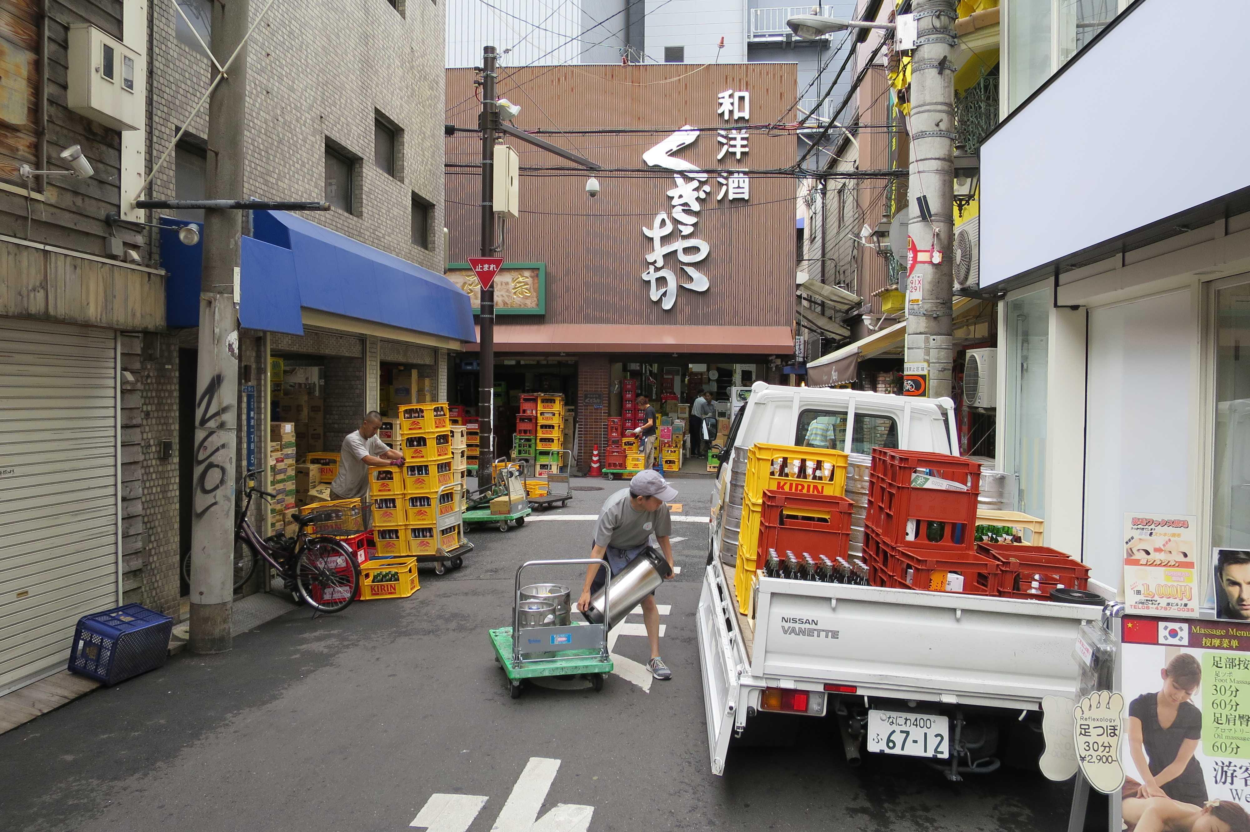 大阪・なんば(難波)- 和洋酒 釘岡酒店