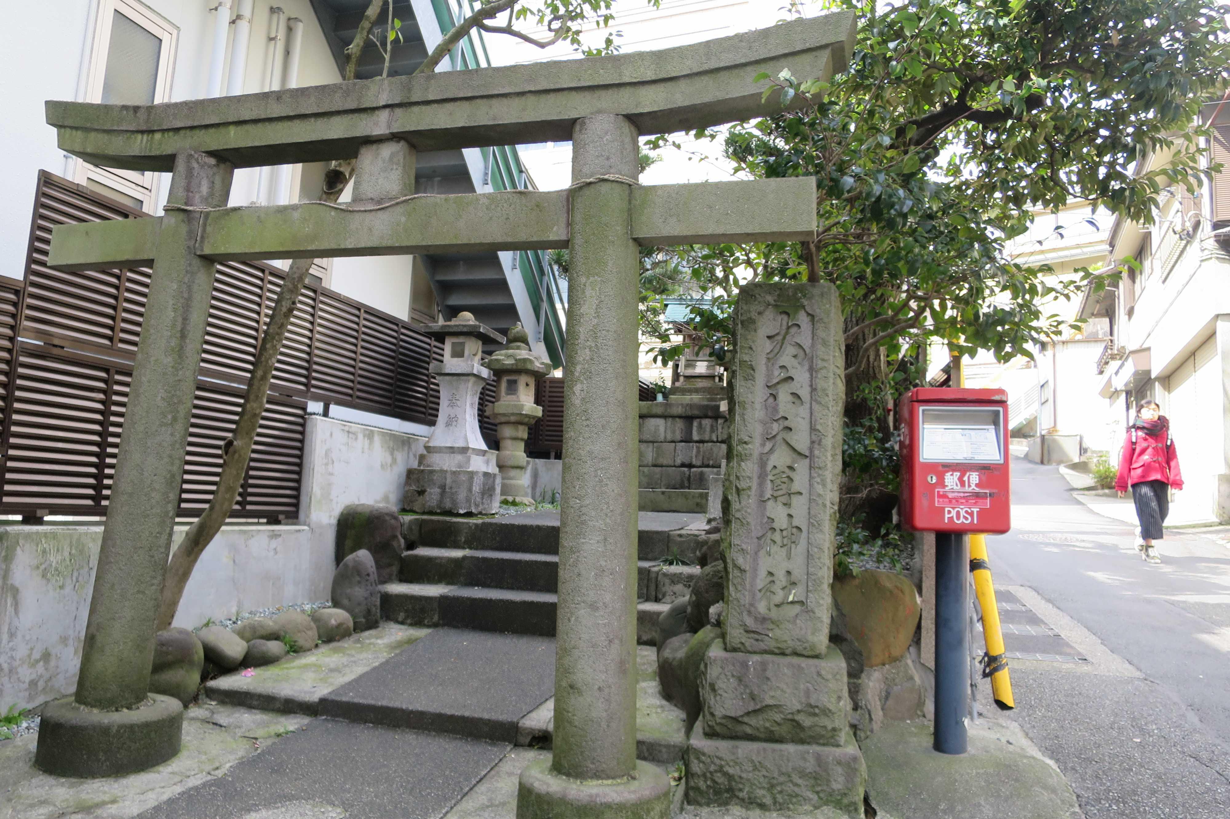 熱海 - 大六天尊神社