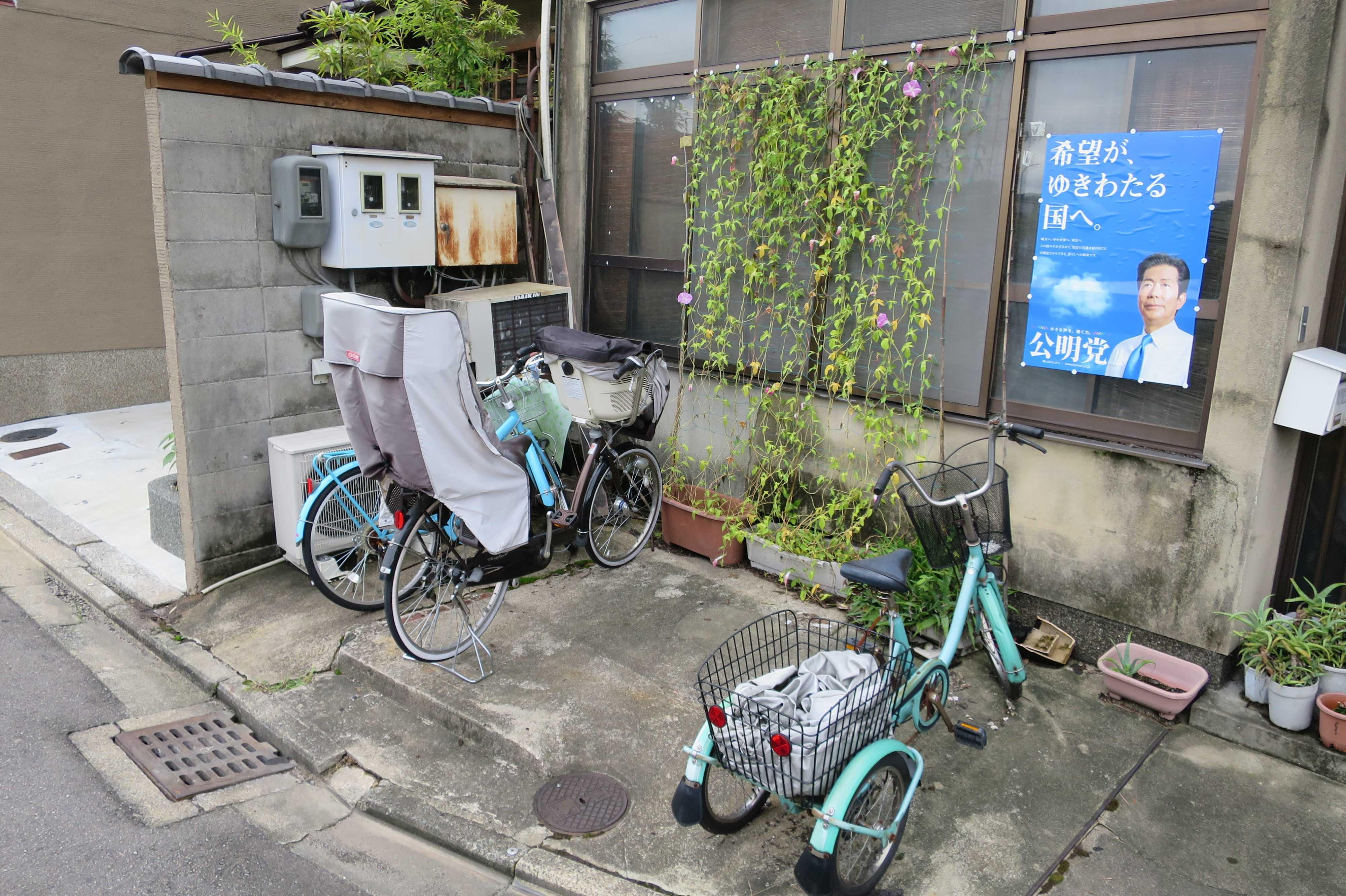 京都・五条 - 路地裏の表情