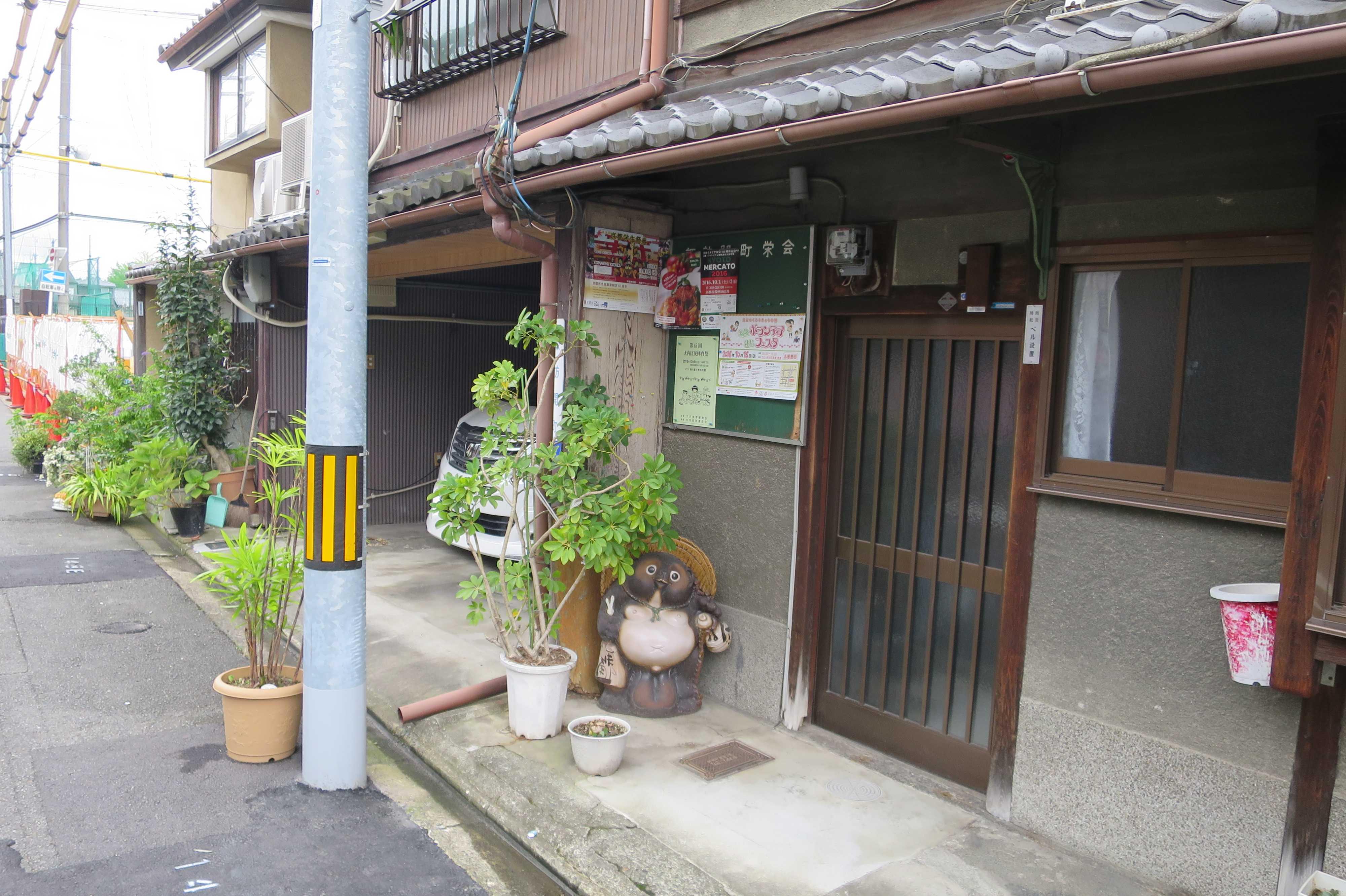 狸の置物 - 京都市下京区