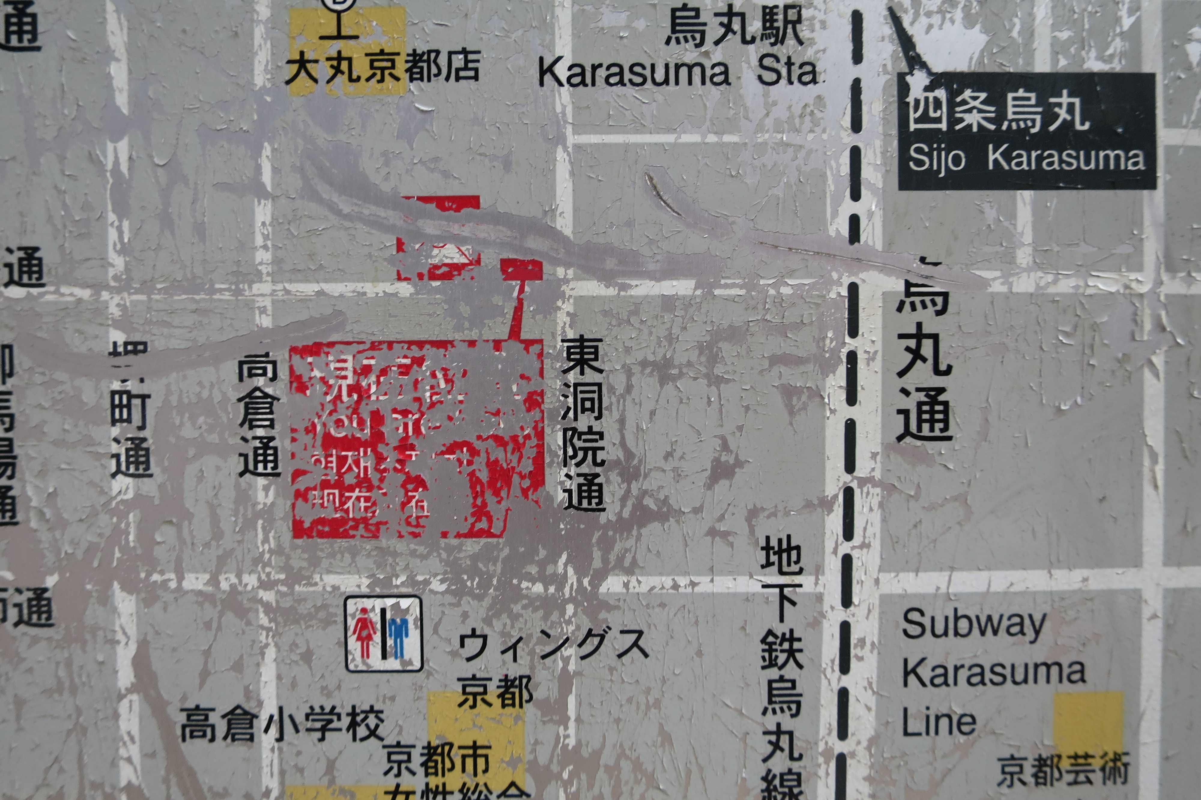 京都・東洞院通り界隈の地図
