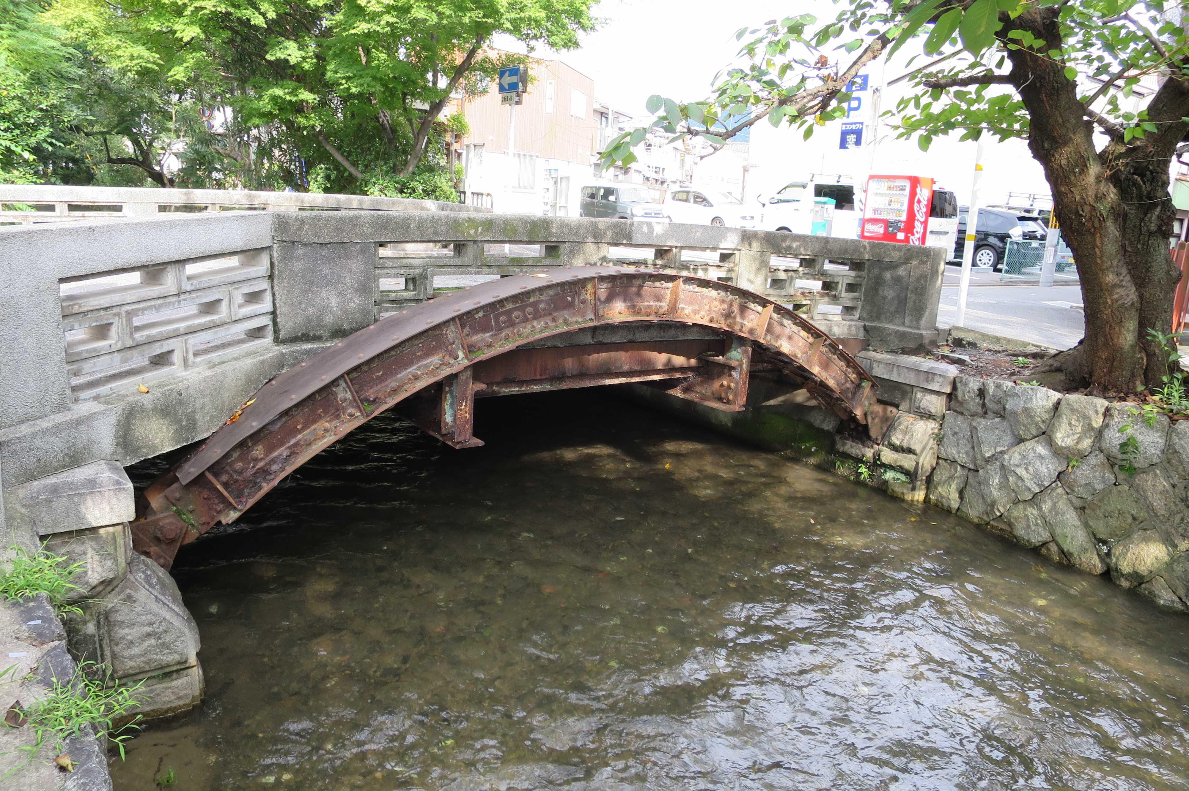 京都・五条楽園 - 鋼アーチ橋(中路アーチ橋)の六軒橋