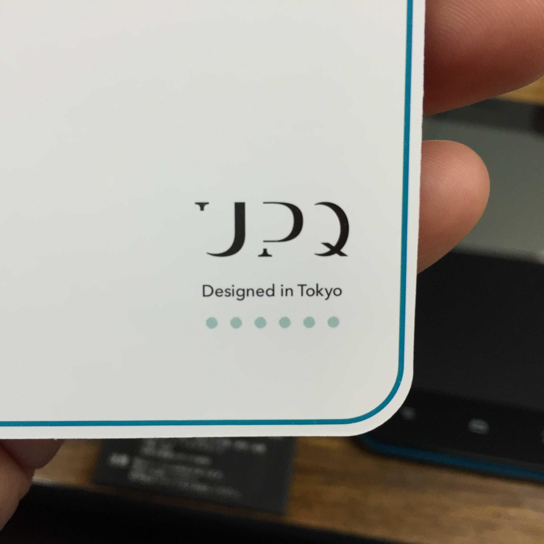 UPQ(アップ・キュー)のロゴ Designed in Tokyo