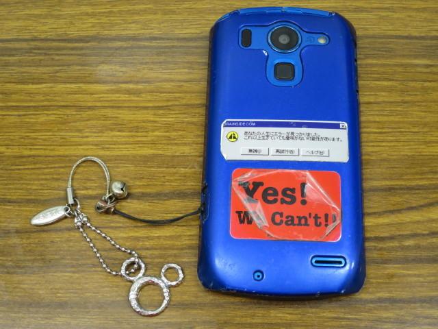 ドコモを解約。OCNのデータ通信SIMを 音声対応SIMに変更、MNP転入で電話も格安SIMで。