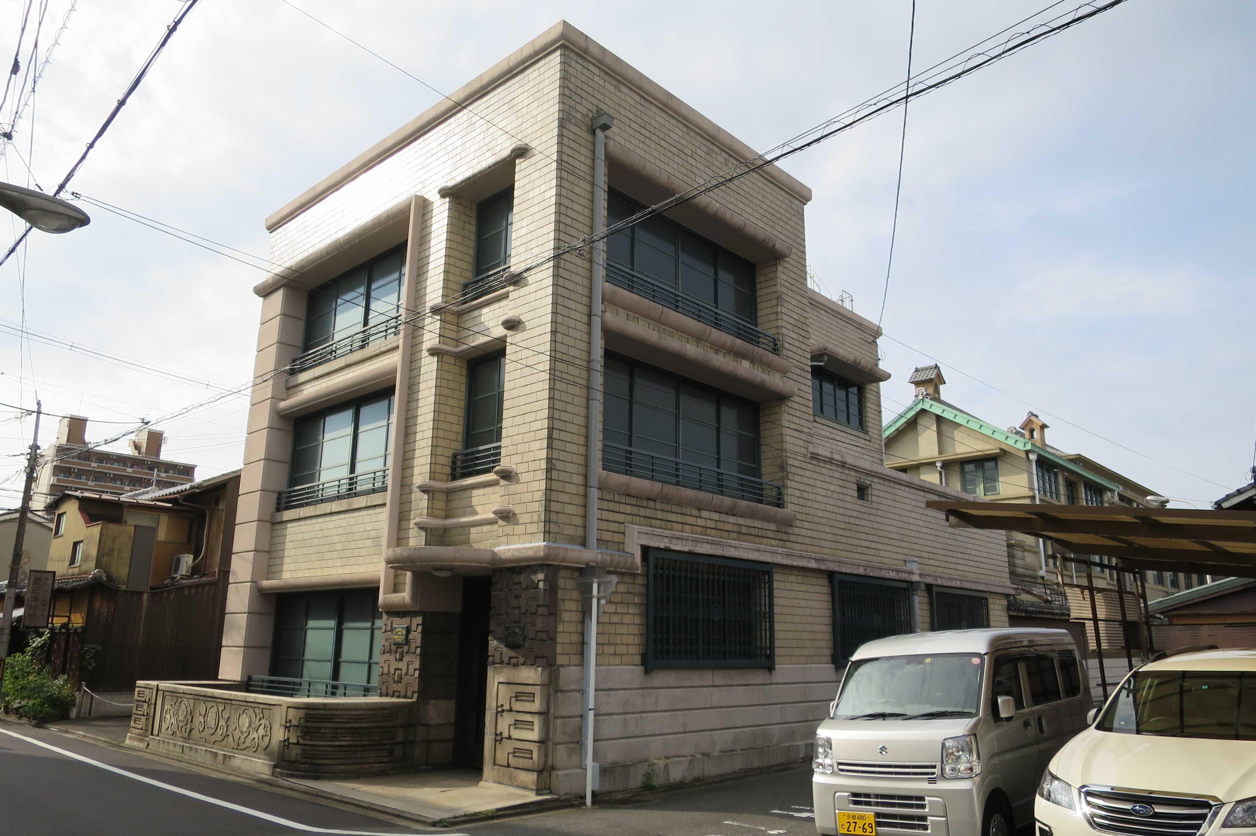 京都・五条 - 任天堂発祥の地