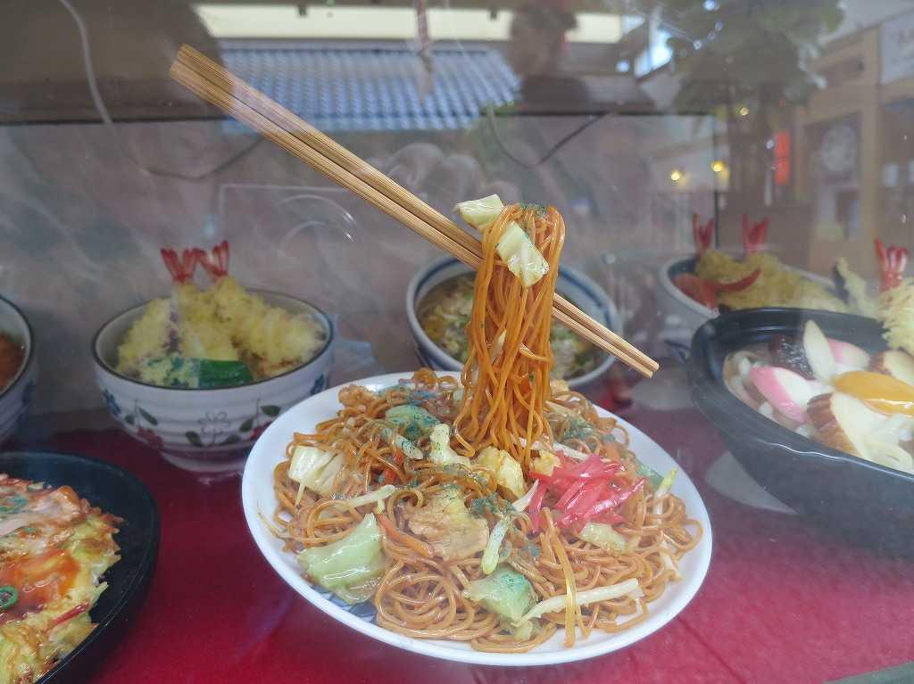 サンフランシスコ - スパゲティーの食品サンプル