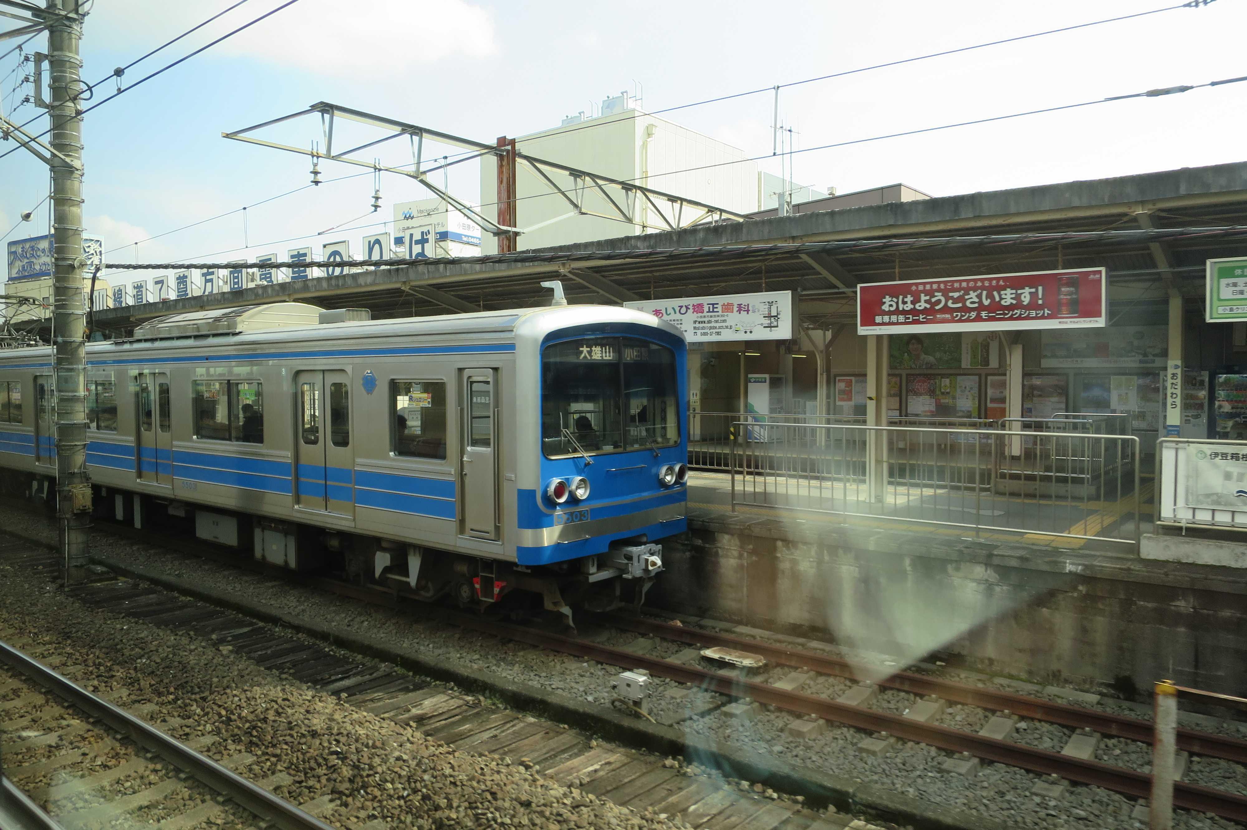 小田原駅に停まっていた伊豆箱根鉄道(大雄山線)の電車