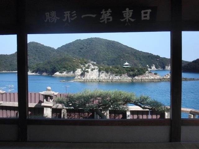 """""""日東第一形勝"""" 福禅寺"""