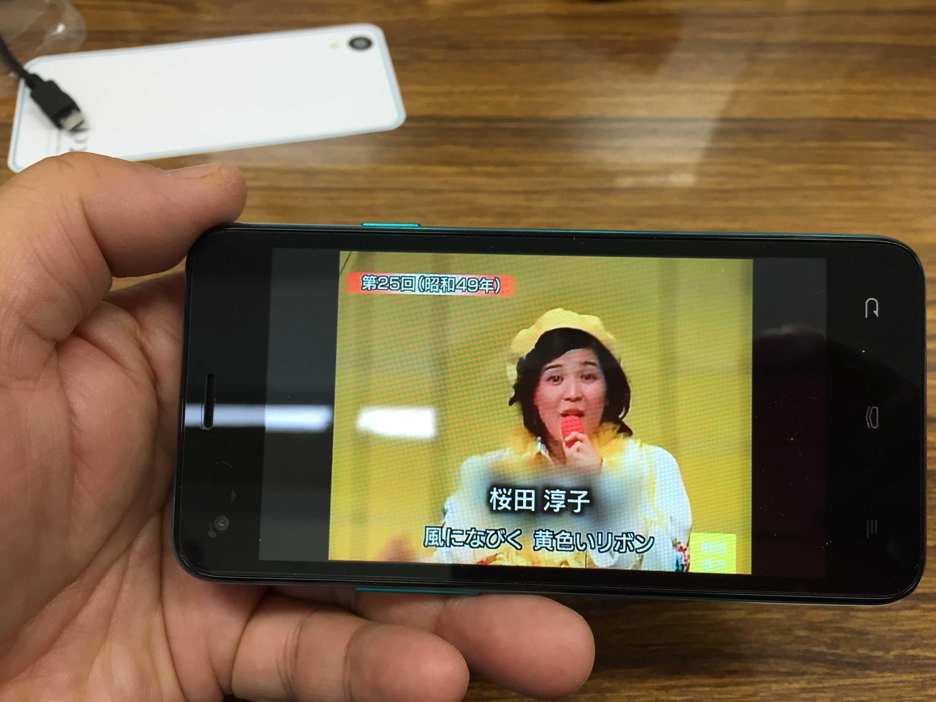 SIMフリースマホ: UPQ(アップ・キュー)Phone A01 - YouTube動画