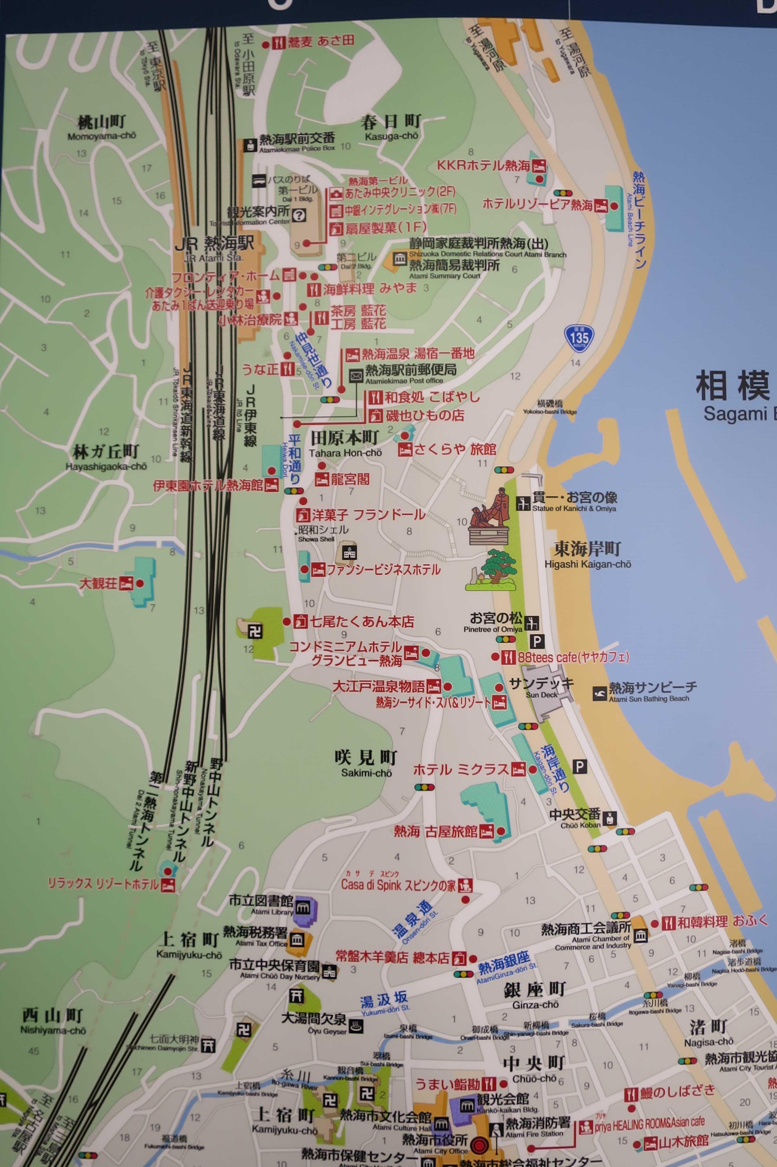 熱海市の地図(熱海市観光マップ)