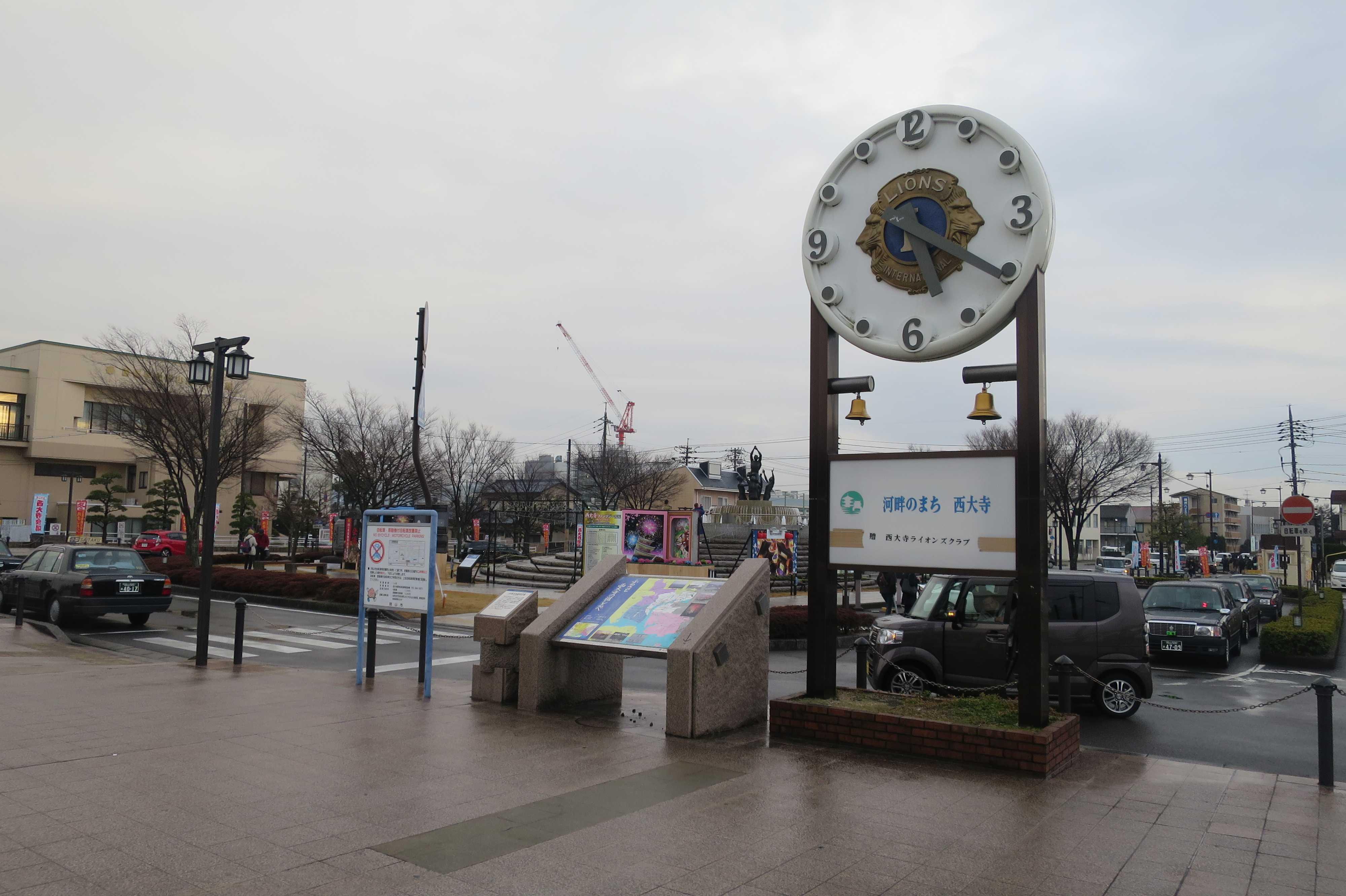 西大寺駅前ロータリー