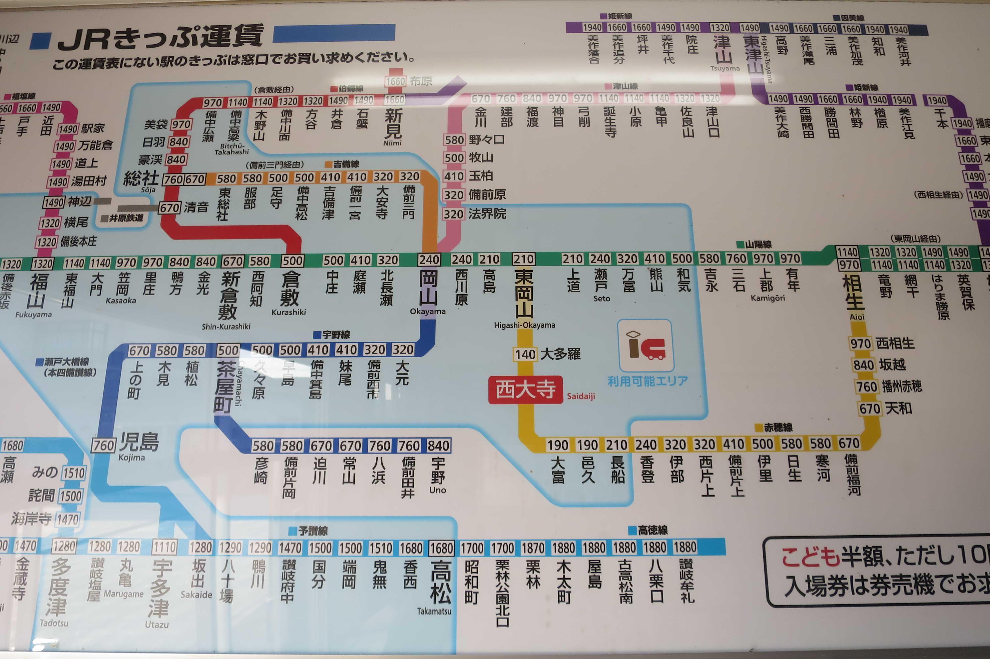 赤穂線路線図