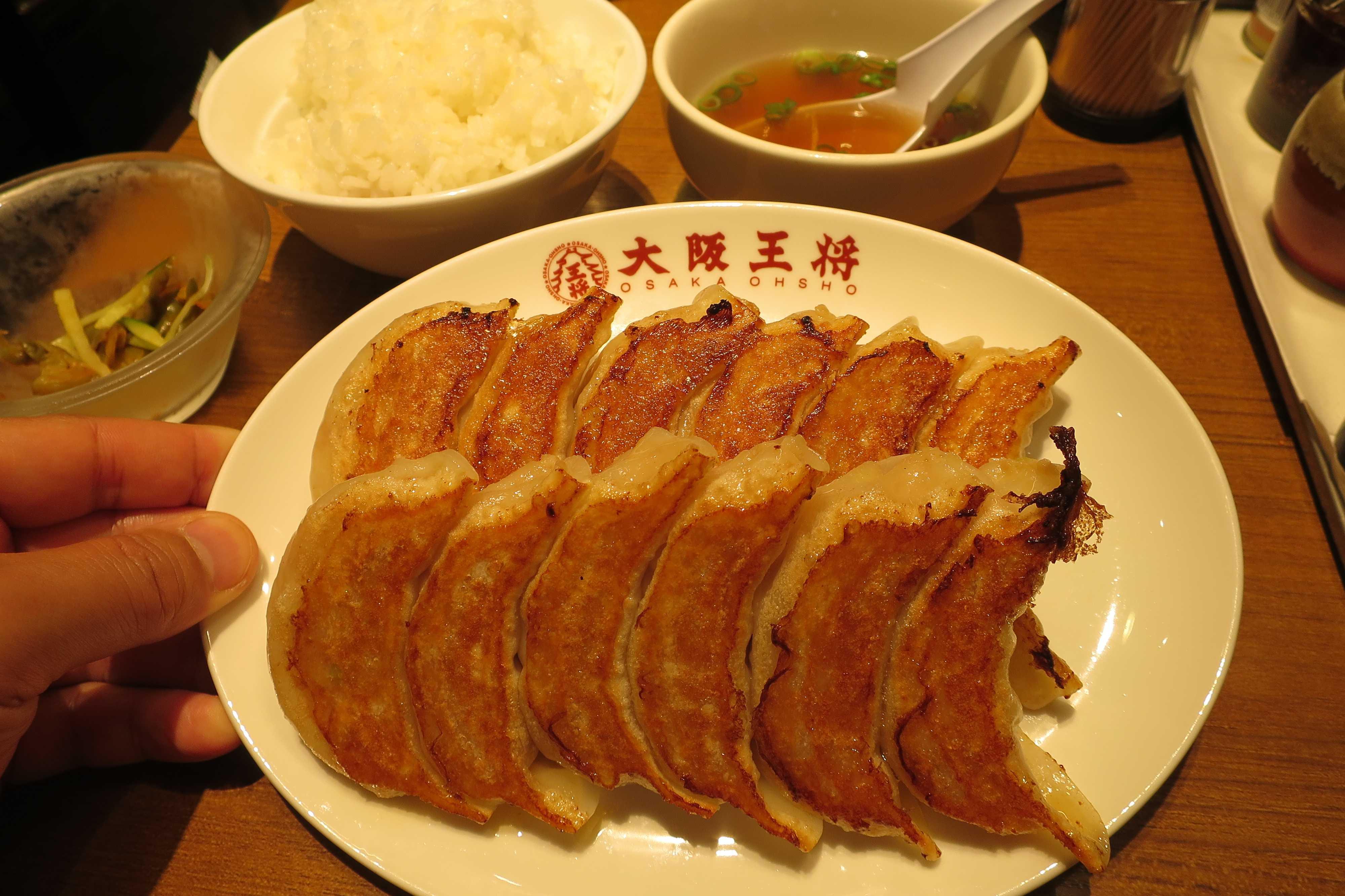 大阪王将の焼餃子(12個)