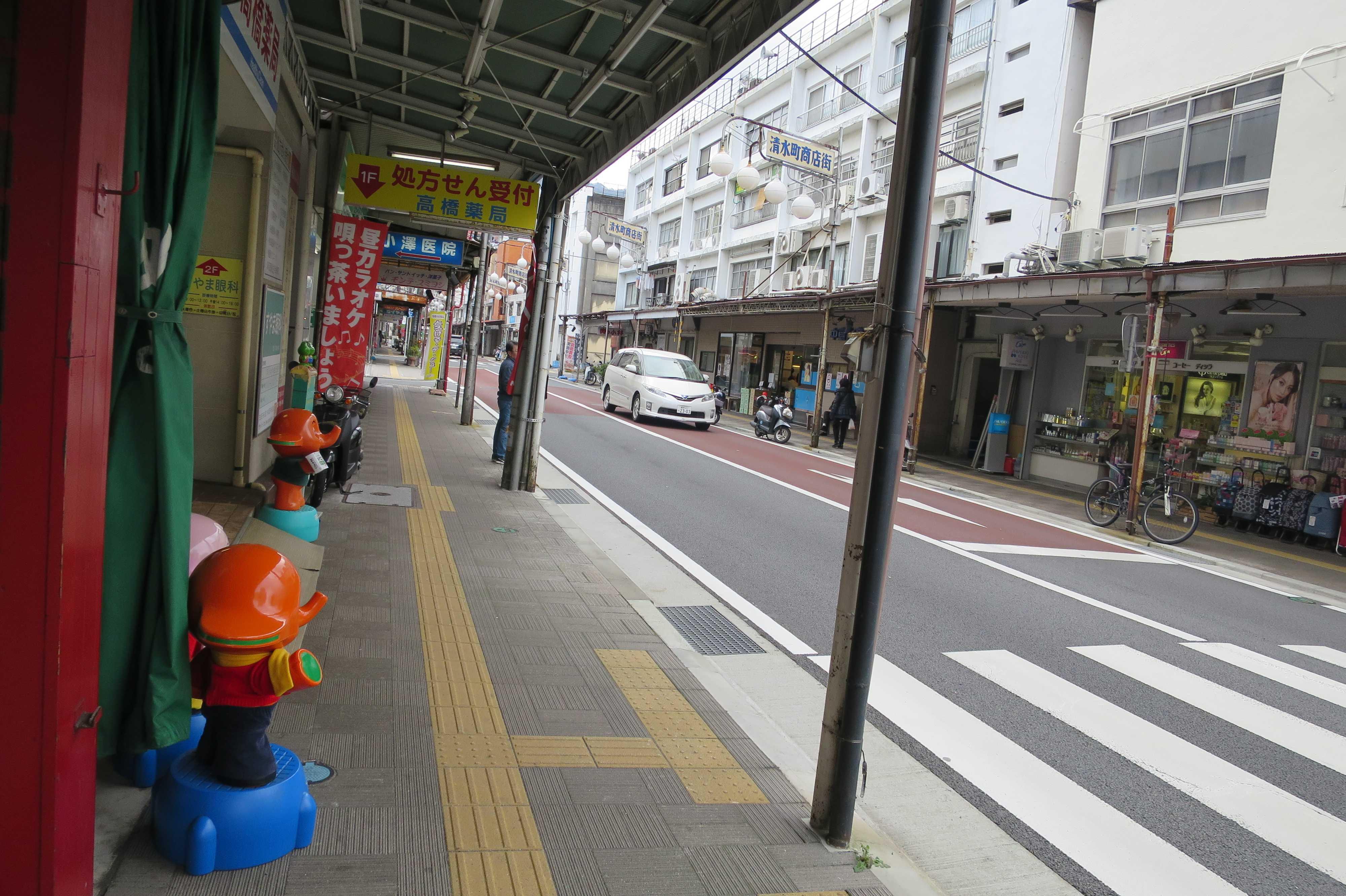 熱海清水町商店街