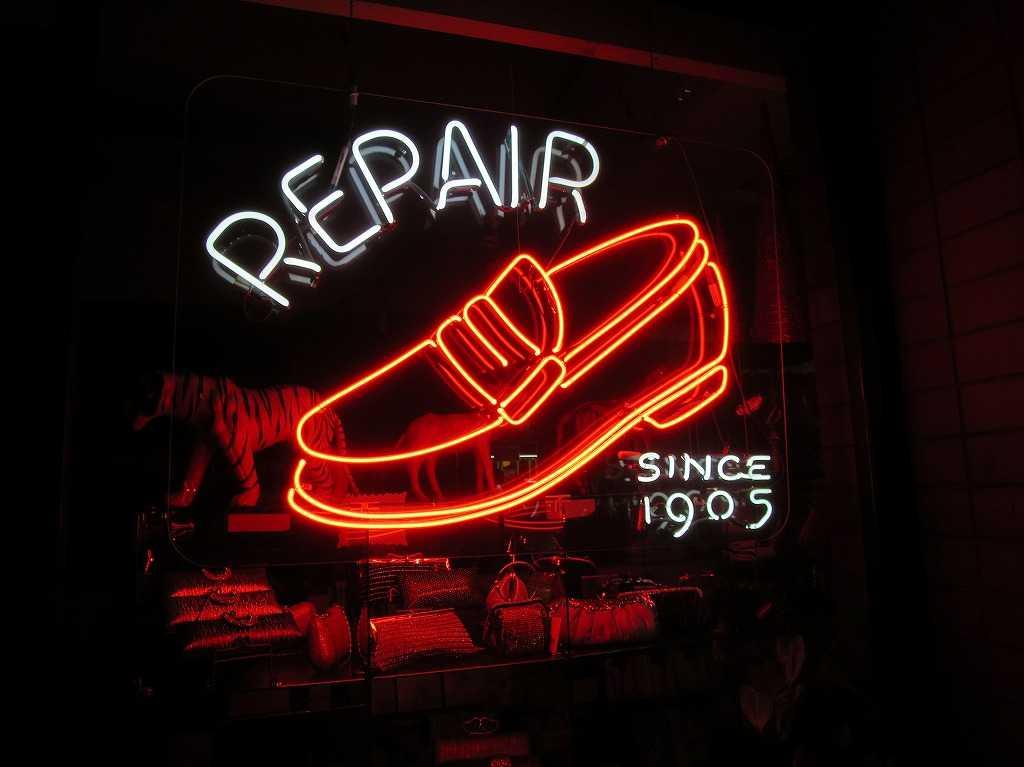サンフランシスコ - 靴修理