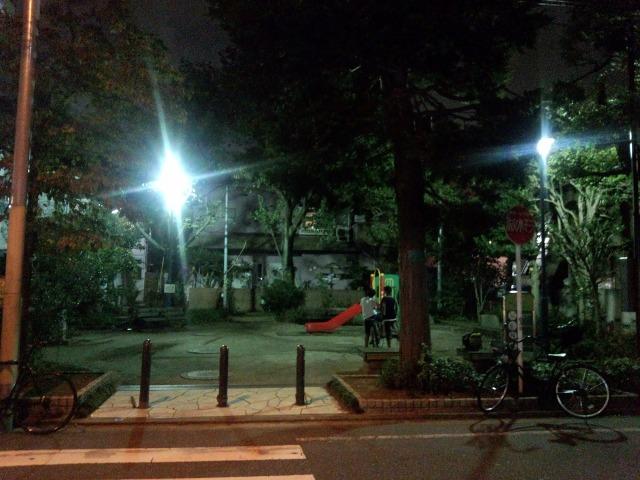 吉祥寺の公園