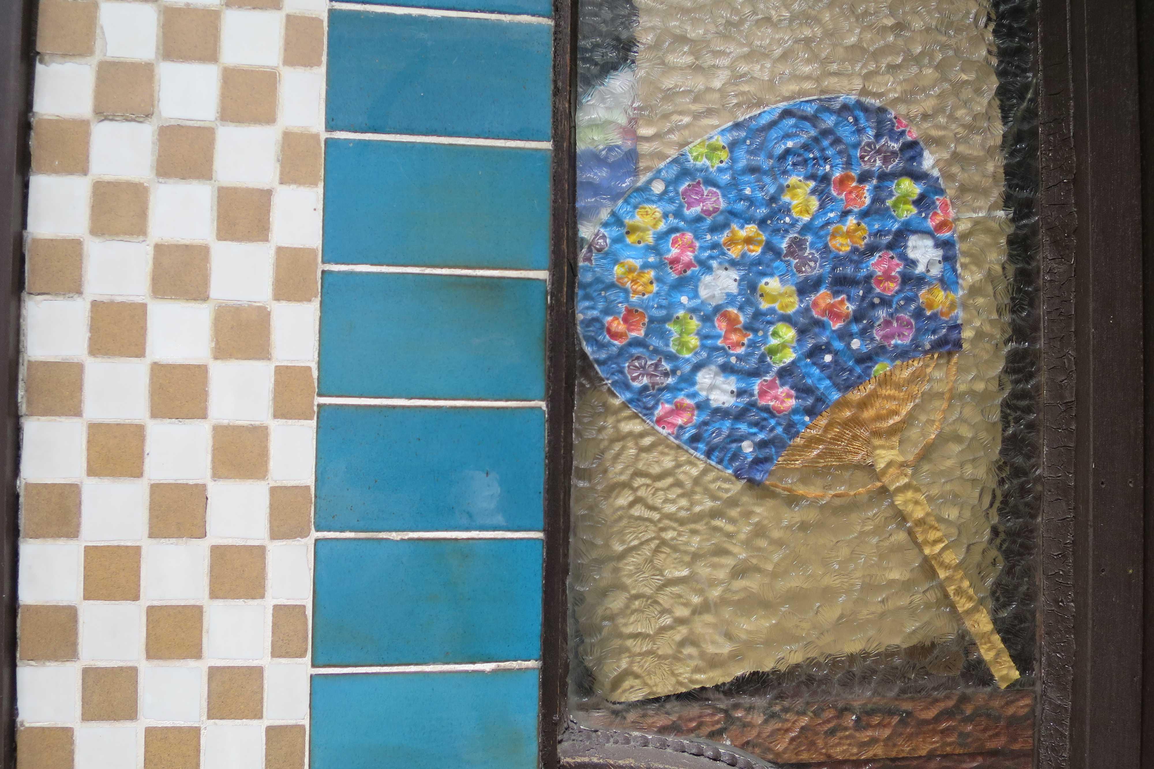 京都・五条楽園 - タイル張りの壁とくもりガラス(型板ガラス)越しのカラフルなうちわ