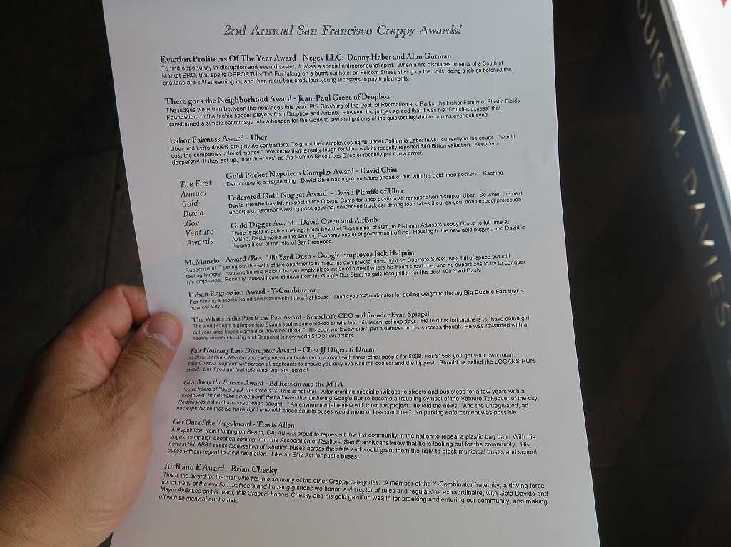 2nd Annual San Francisco Crappy Awards(第2回 サンフランシスコ・クラッピー・アワード)