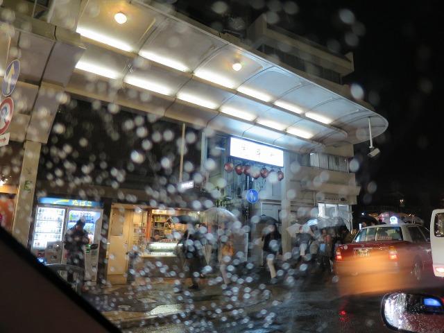 雨の京都先斗町