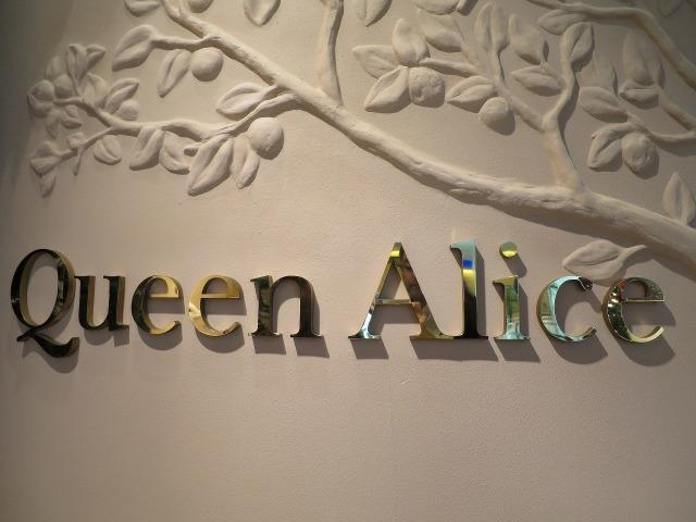 クイーン・アリス(Queen Alice)