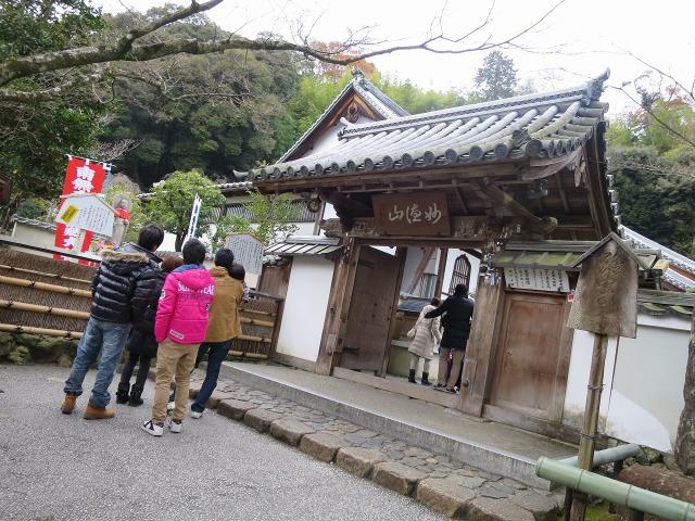 鈴虫寺(華厳寺)の山門