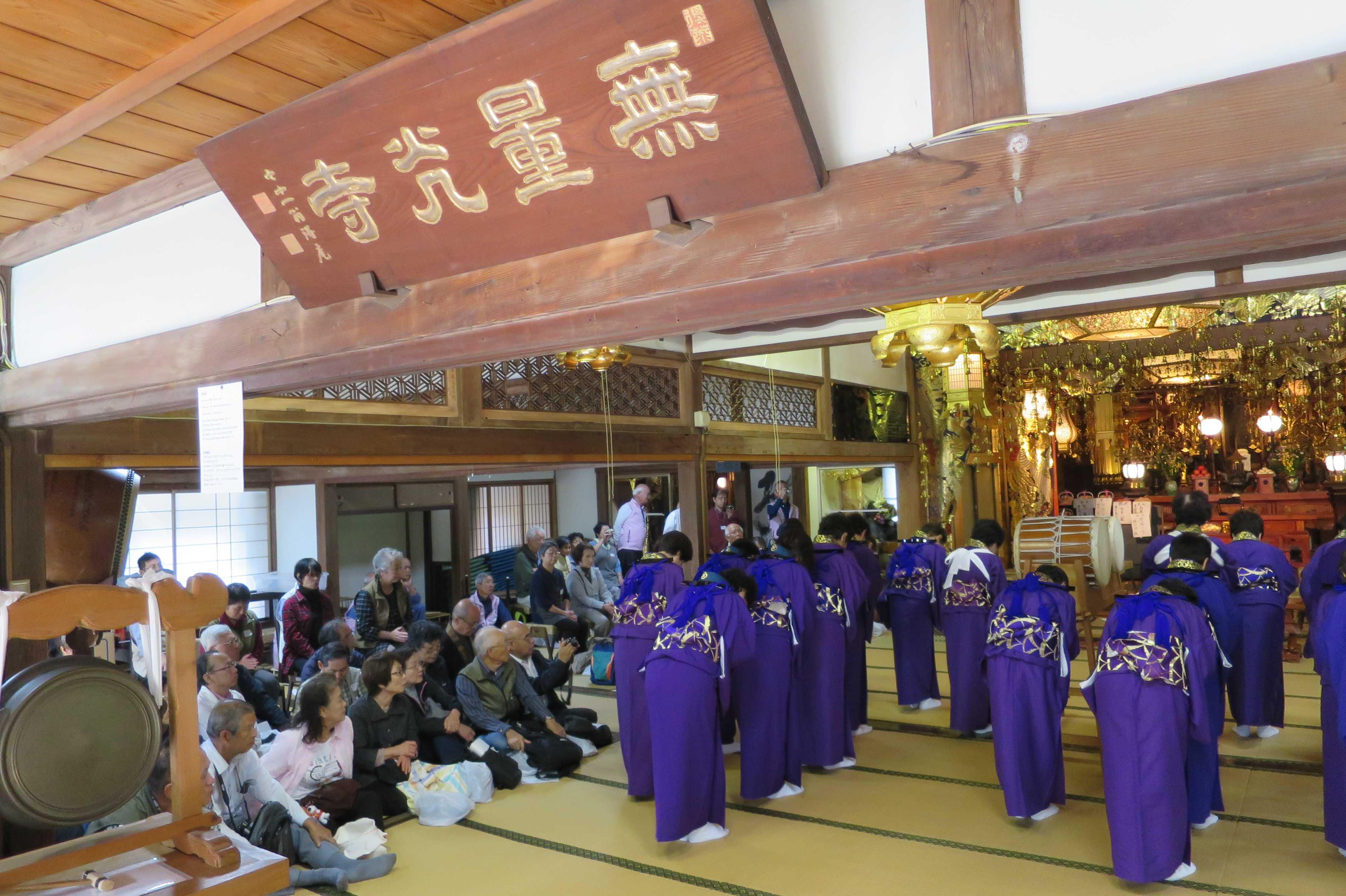 無量光寺の踊り念仏終了